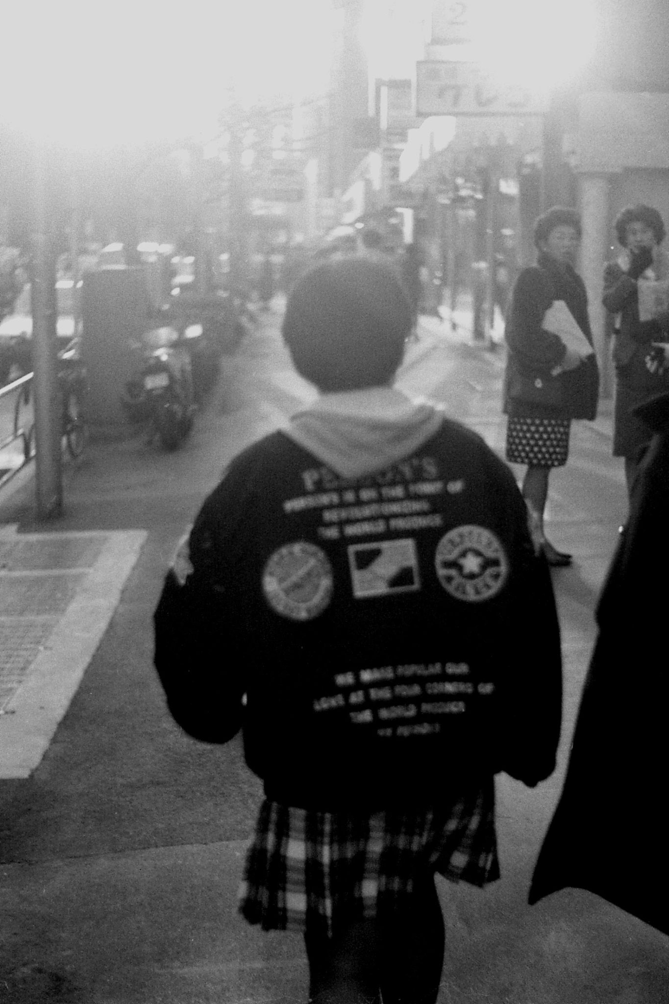 23/12/1988: 16: Tokyo