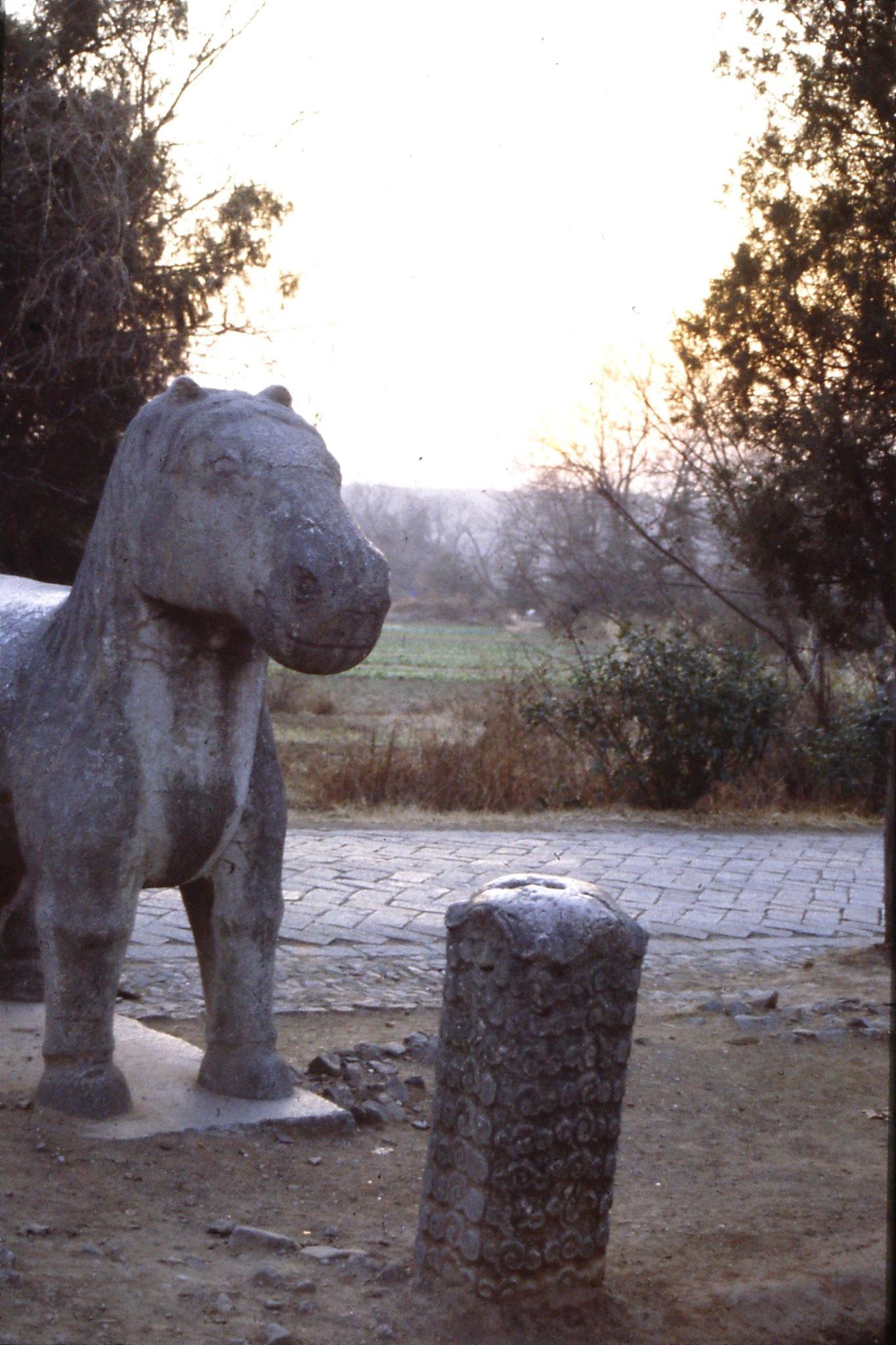 12/12/1988: 4: Nanjing Linggu Park