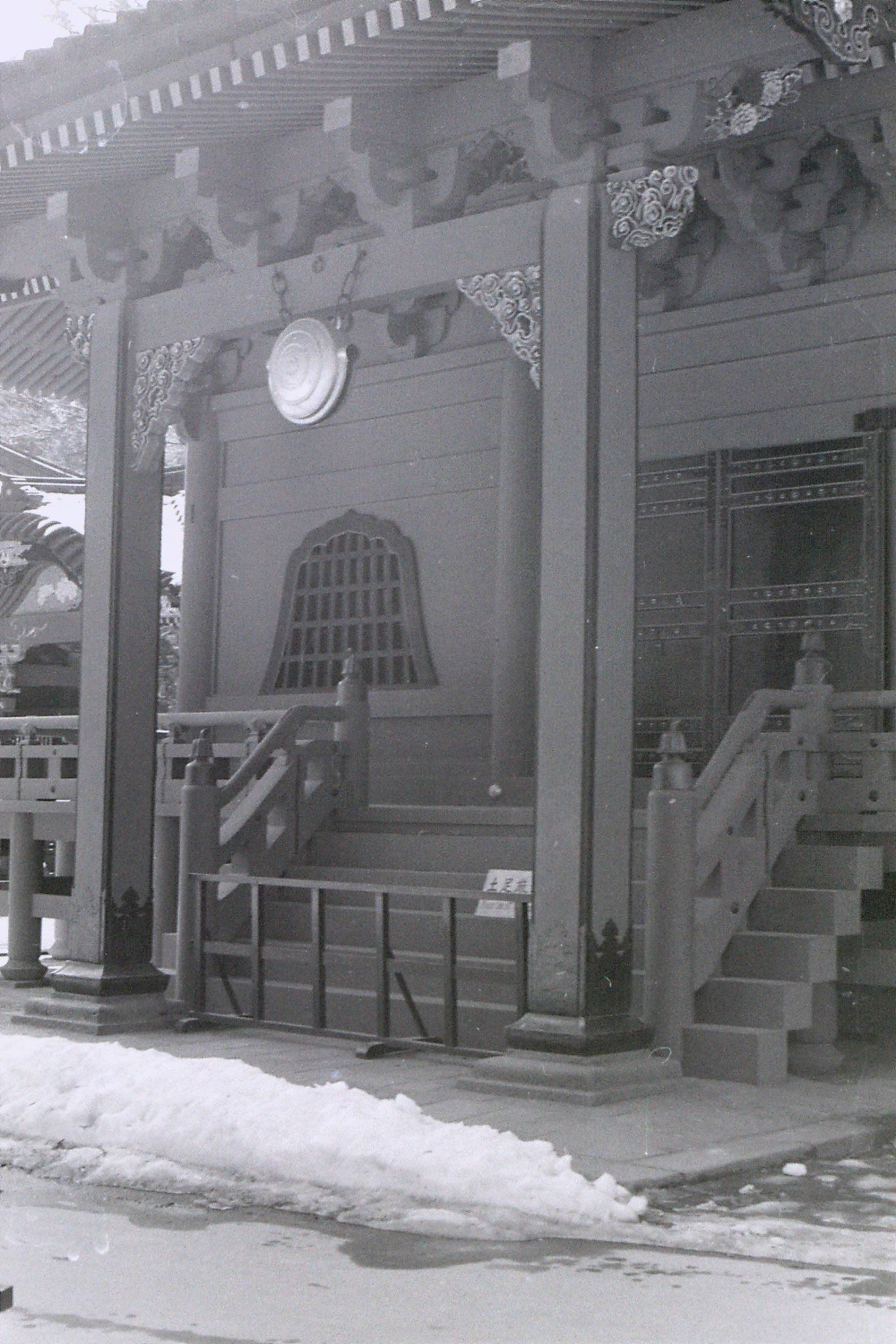 31/1/1989: 3: Buddhist shaped bell and bell shaped window at entrance to Daiyuin