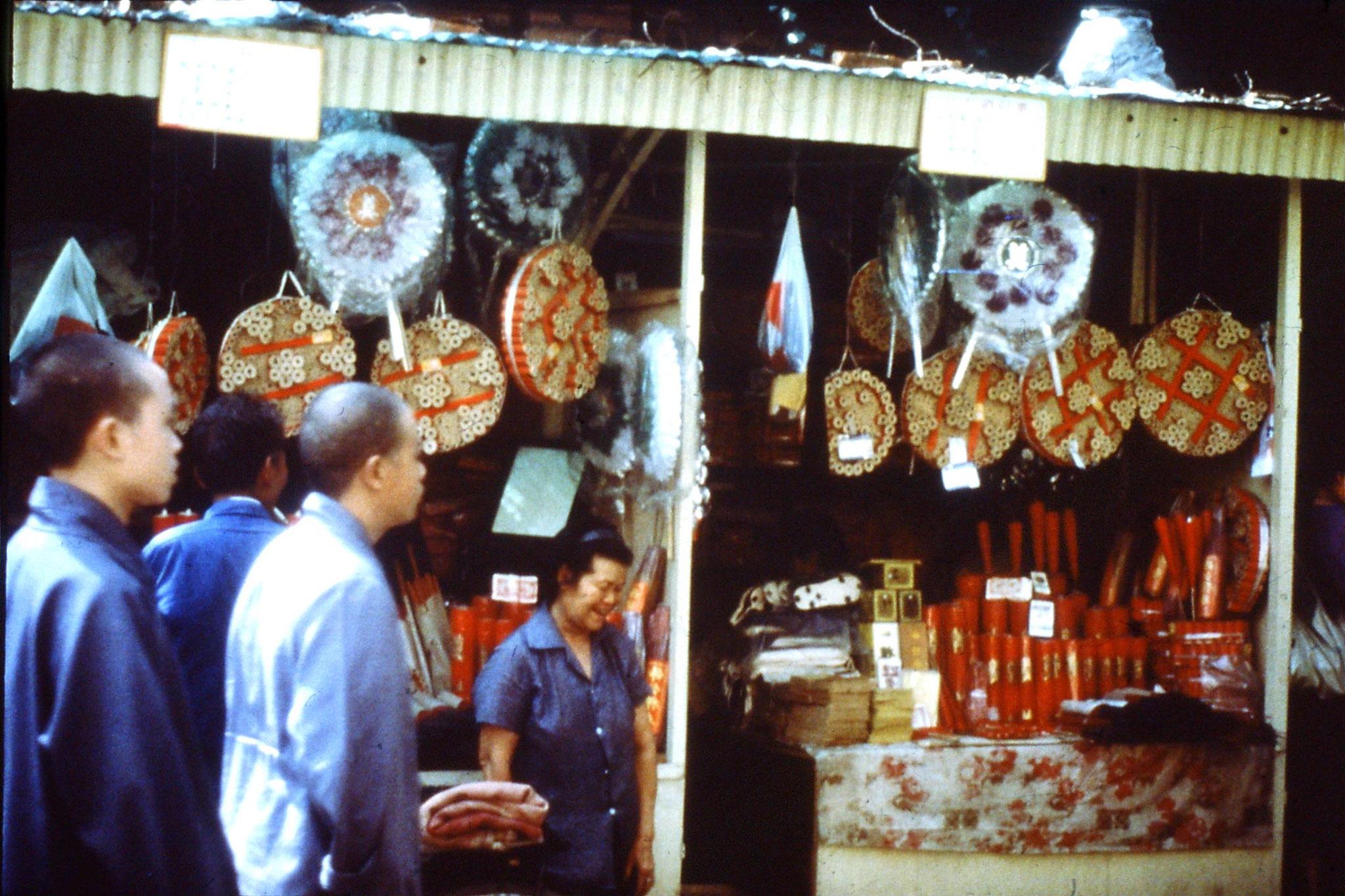 21/8/1989:37: Chengdu, firework stall near temple