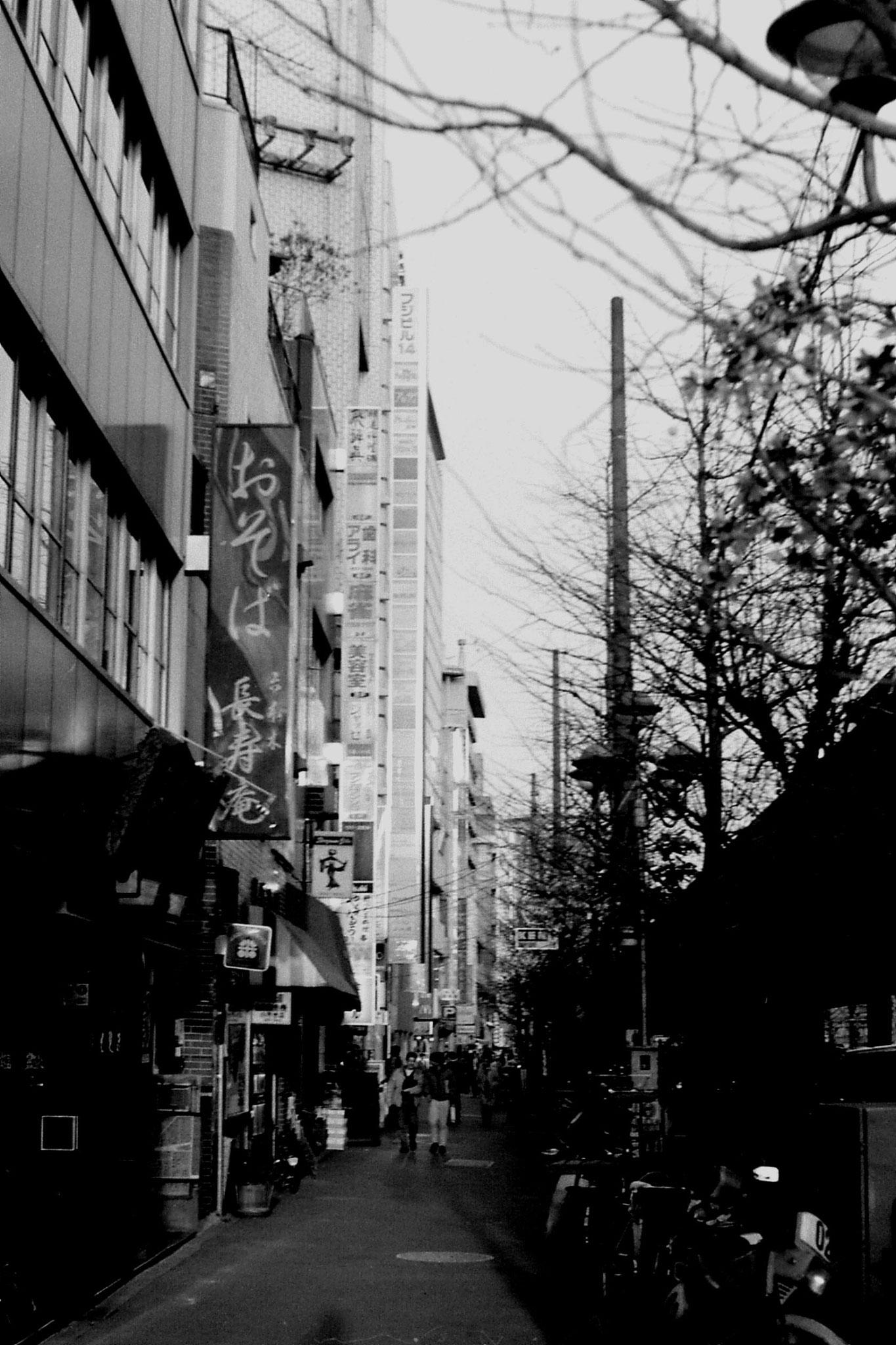 23/12/1988: 17: Tokyo