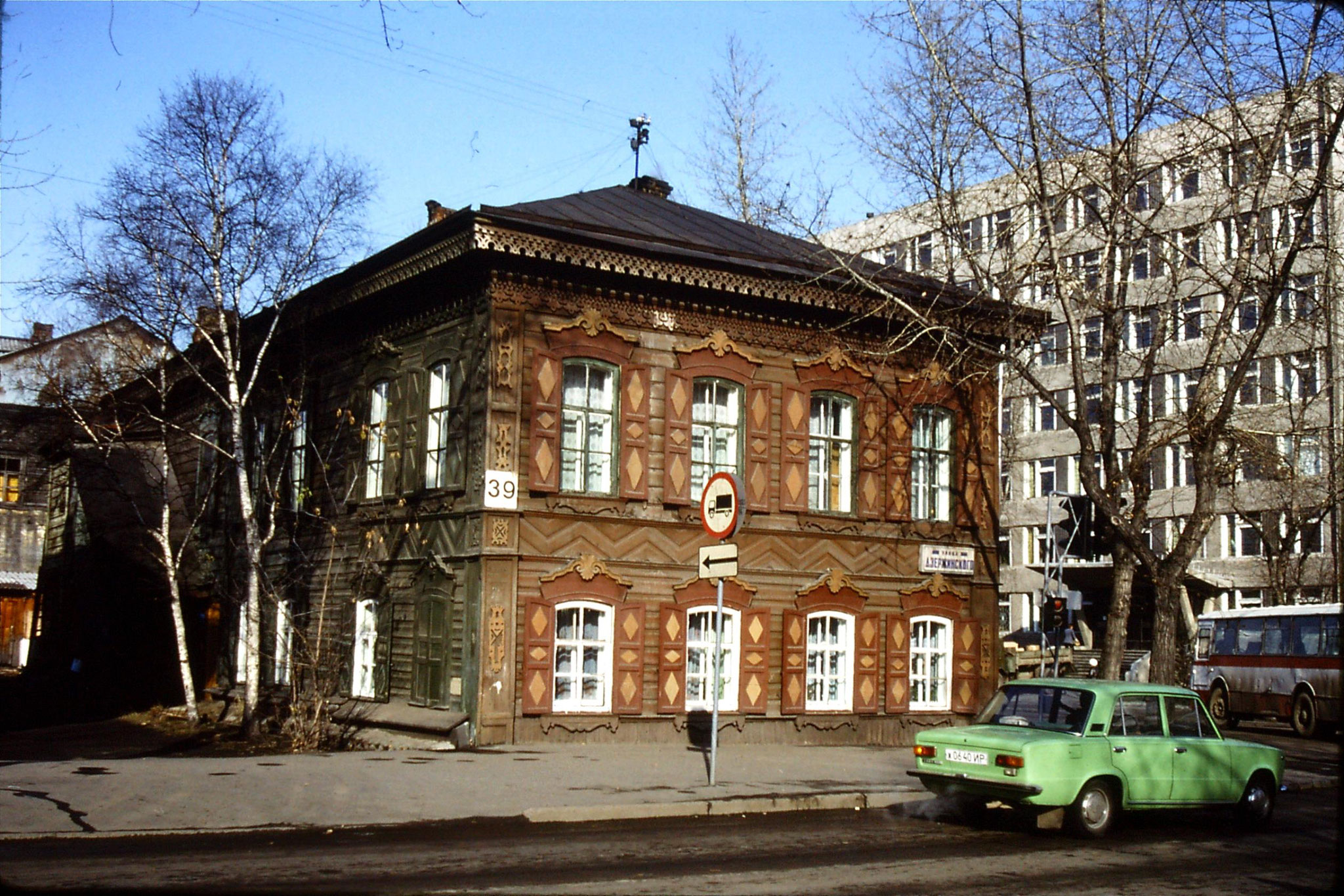 24/10/1988: 34: Irkutsk House of Decembrists