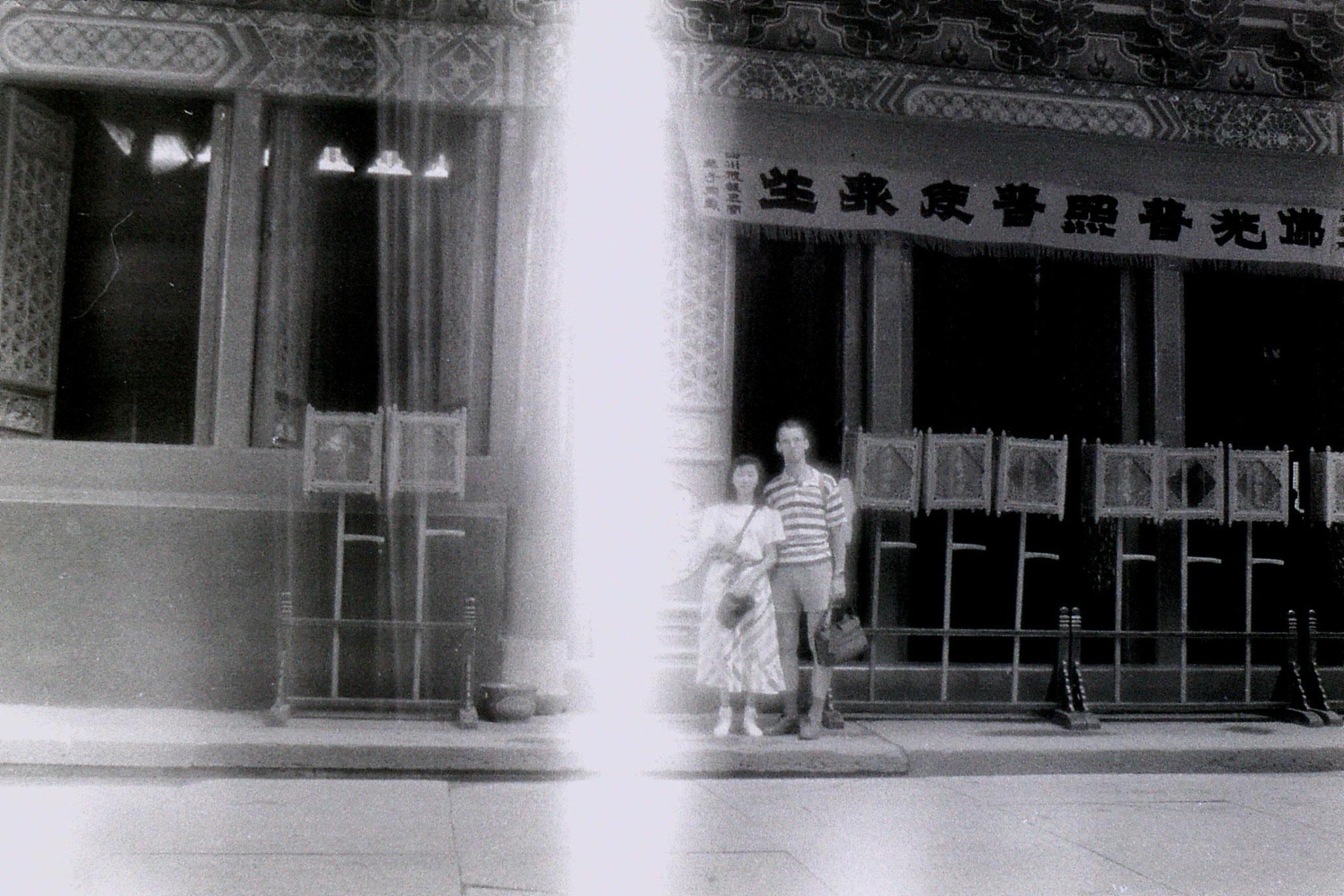 24/7/1989: 1: Putuo, Puyi Si PDD & R