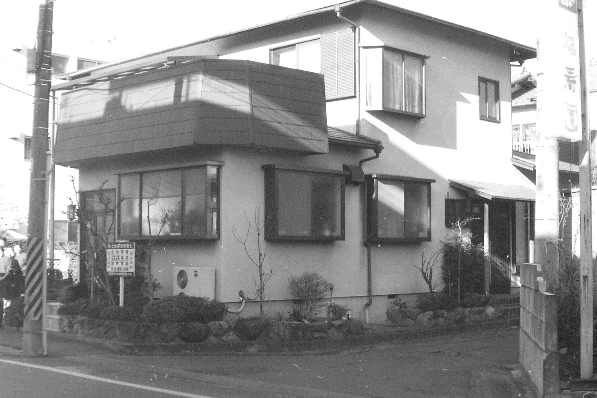 28/1/1989: 22:Hanedas' house