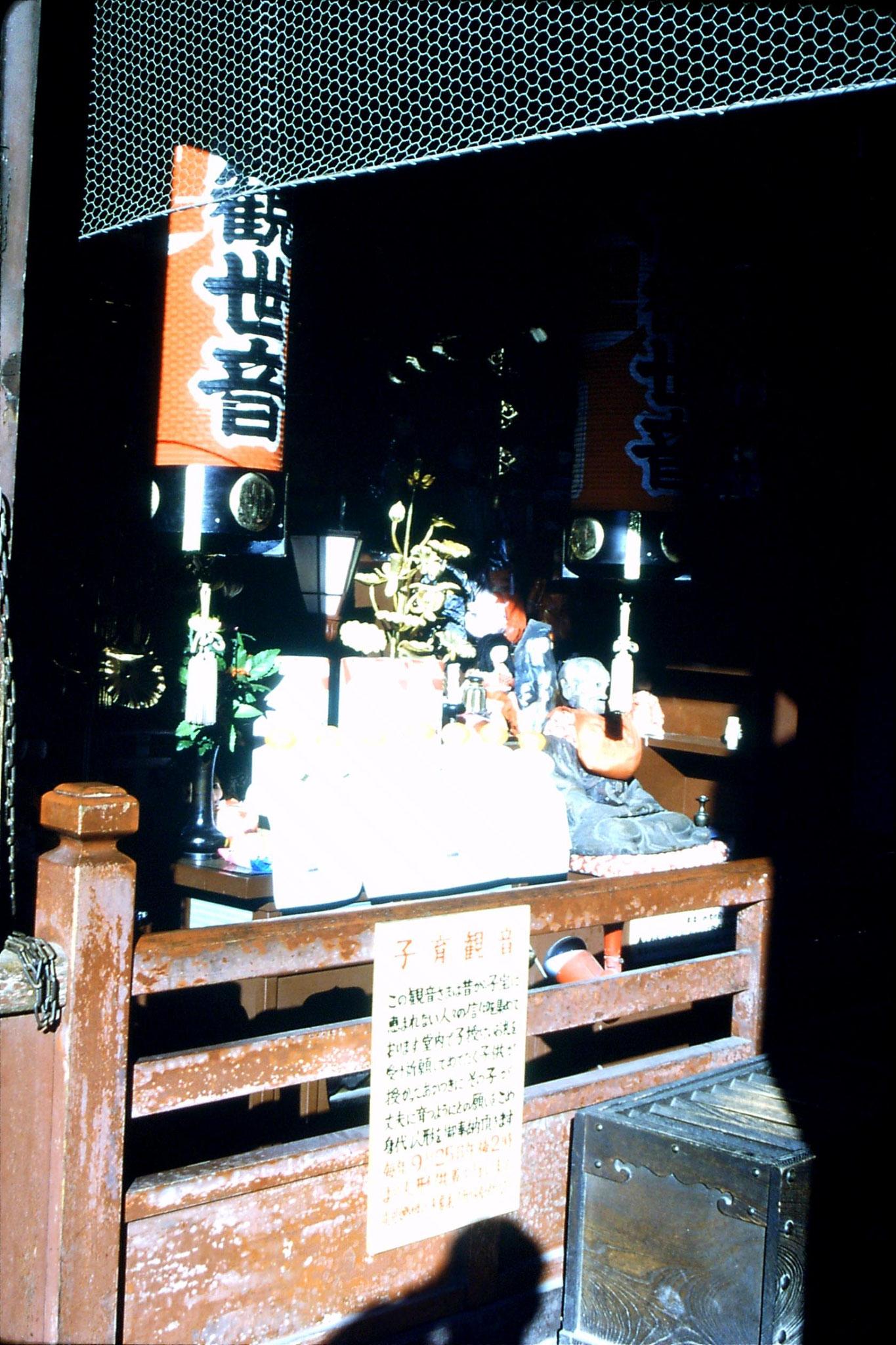 2/1/1989: 36: Canon Temple