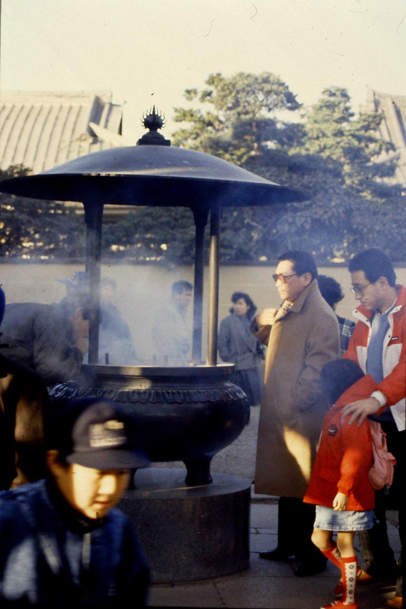 4/1/1989: 1: Ueno Park