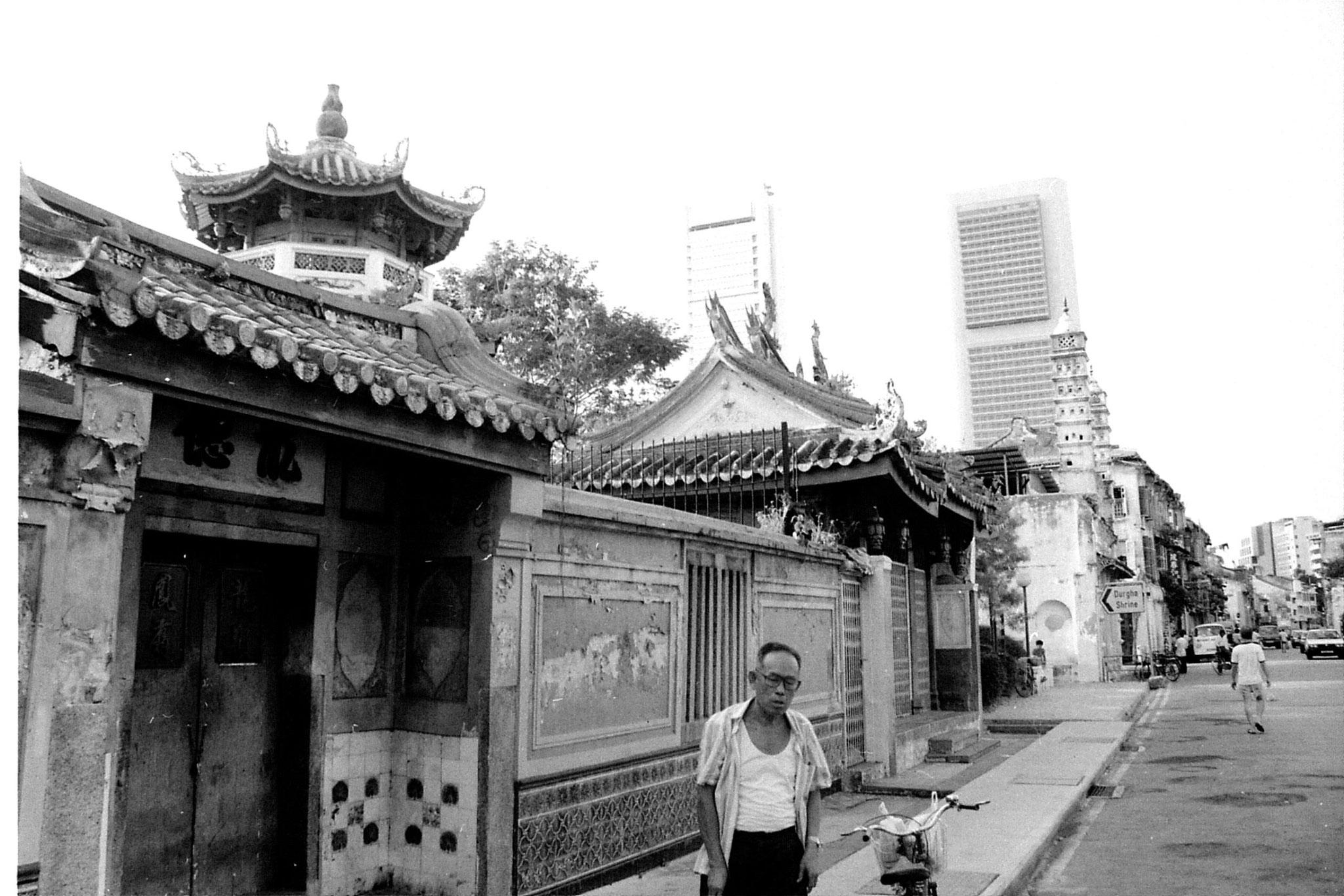 2/7/1990: 33: Singapore Chinatown