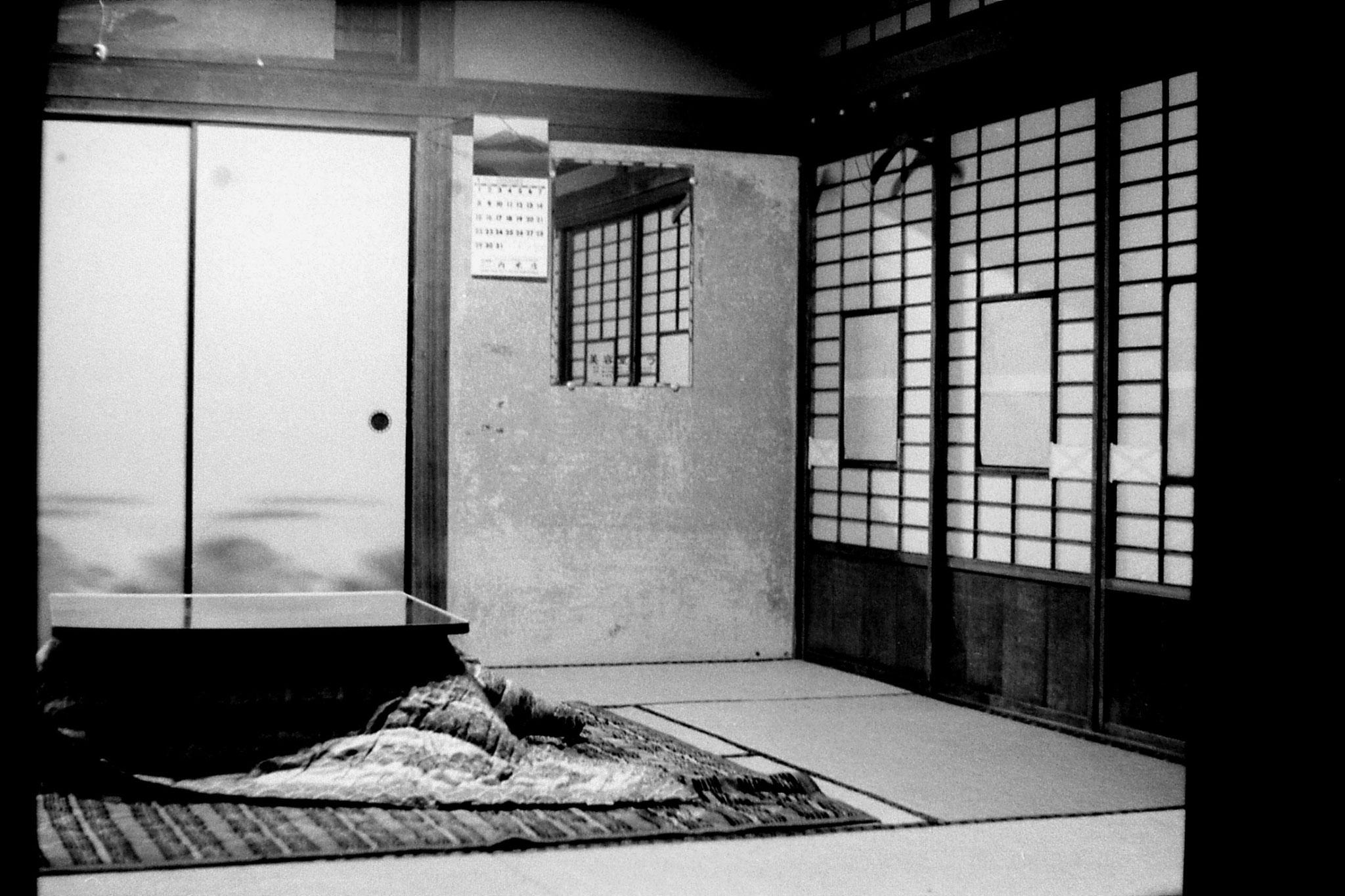 20/1/1989: 25: Kagoshima Youth Hostel