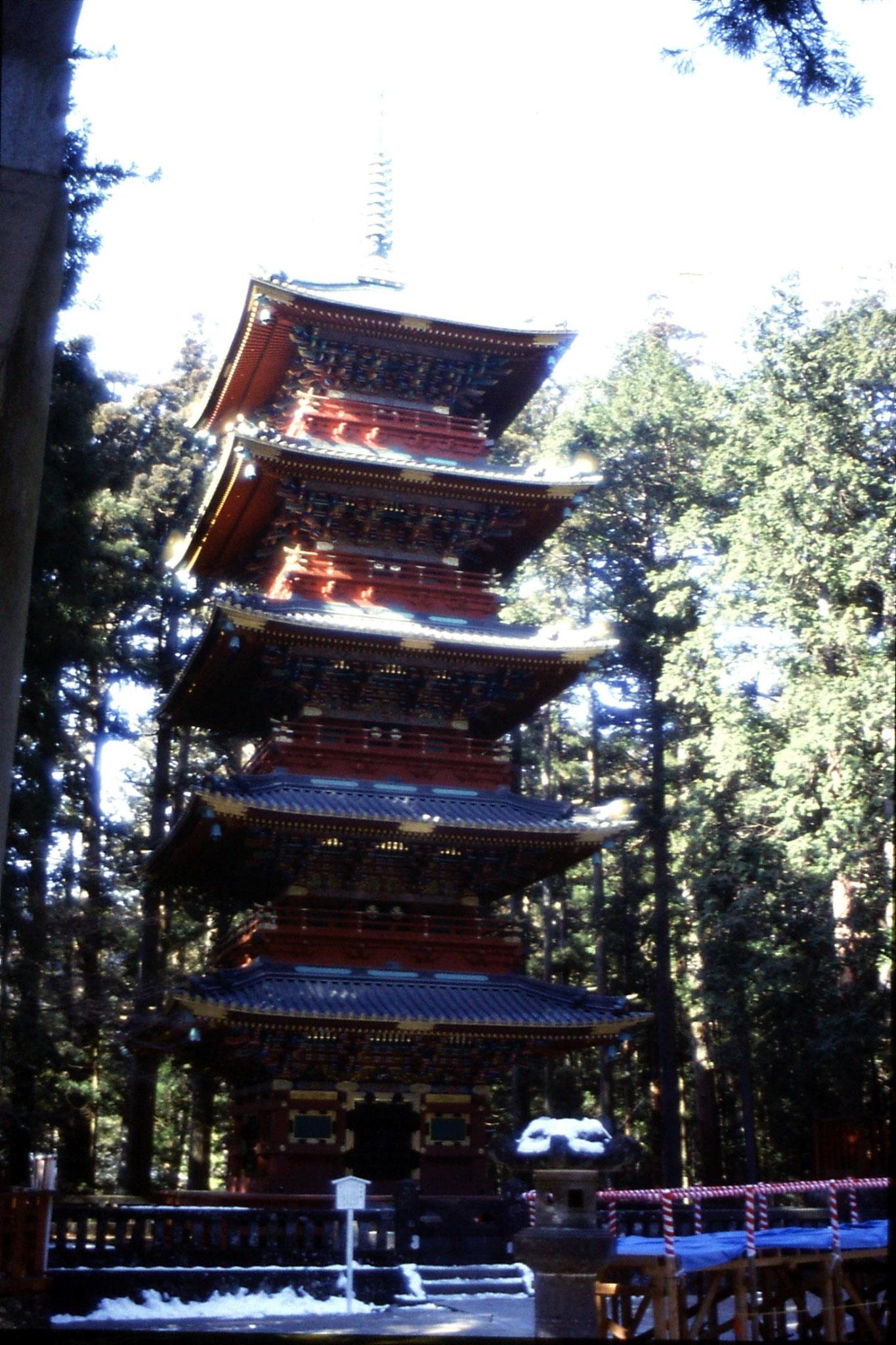 31/1/1989: 12: Nikko Tushugu Pagoda