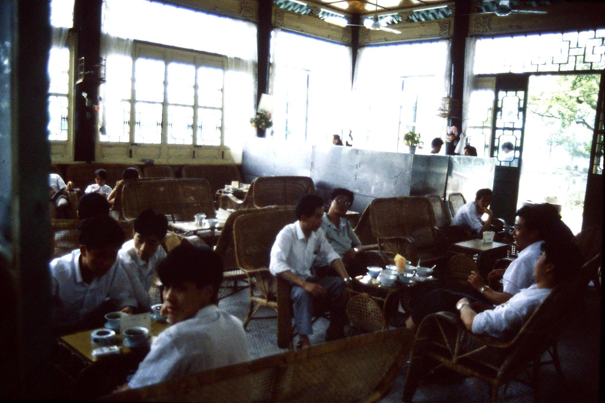 19/6/1989: 11: tea room on Xiao Ying Zhou Isle