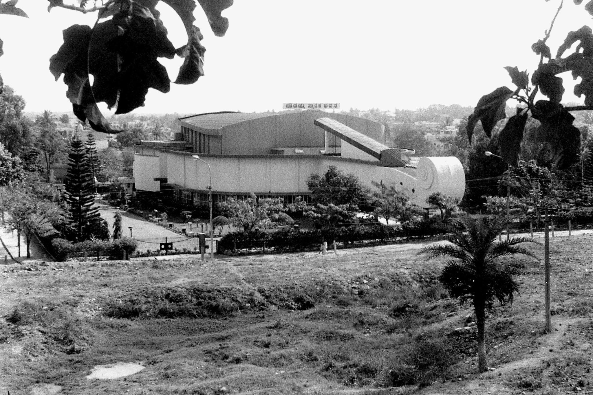 2/3/1990: 14: Bangalore Chowdiah Memorial Hall