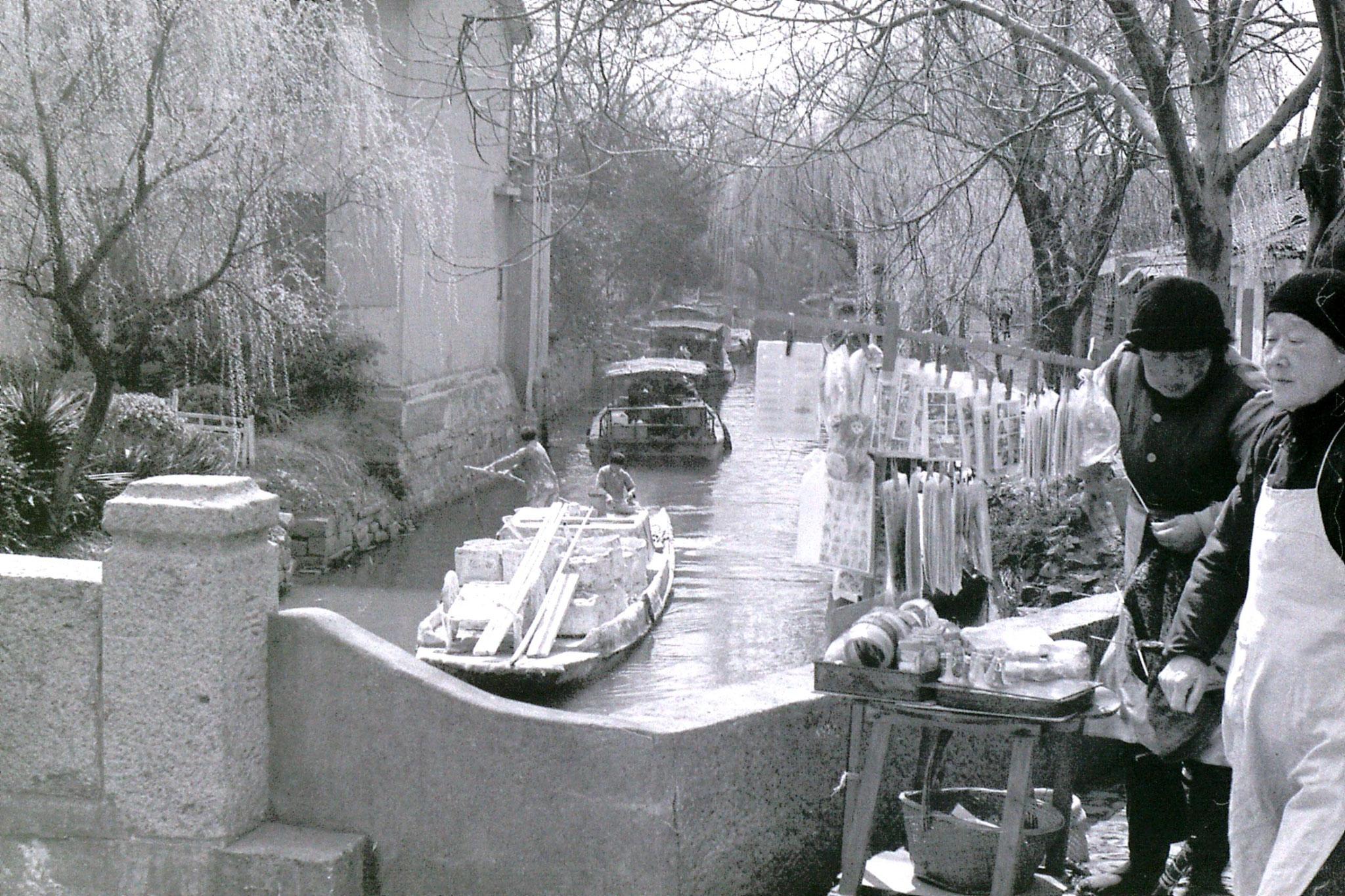 20/3/1989: 14: Suzhou canal near Twin pagodas