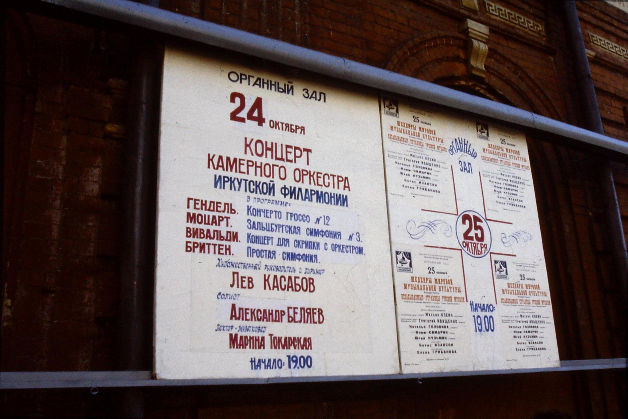 24/10/1988: 5: Irkutsk