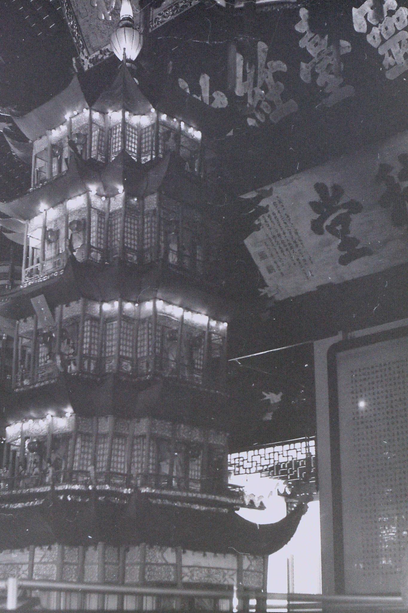10/2/1989: 36: Shanghai: Yuyuan Gardens
