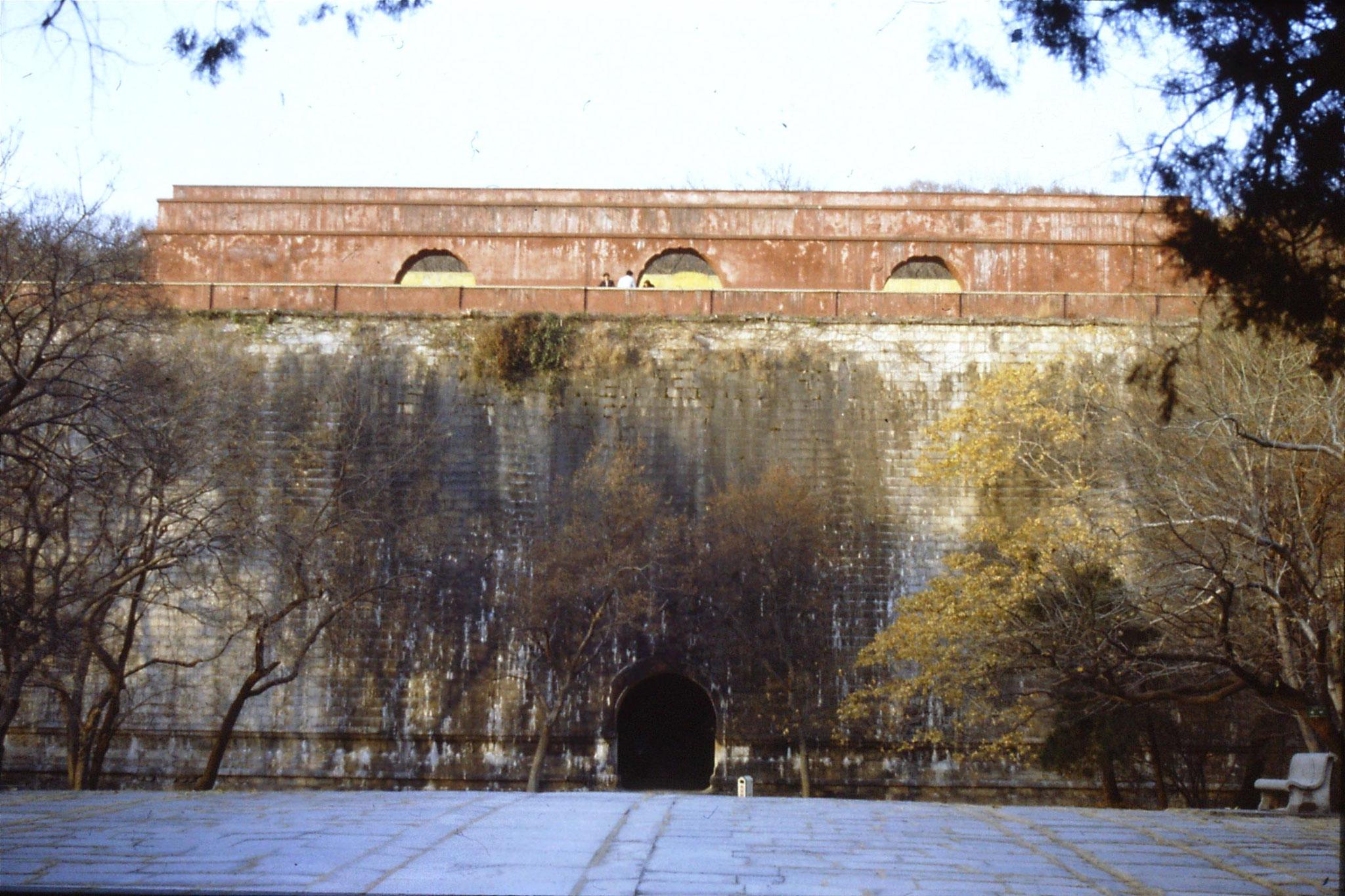 12/12/1988: 2: Nanjing Linggu Park