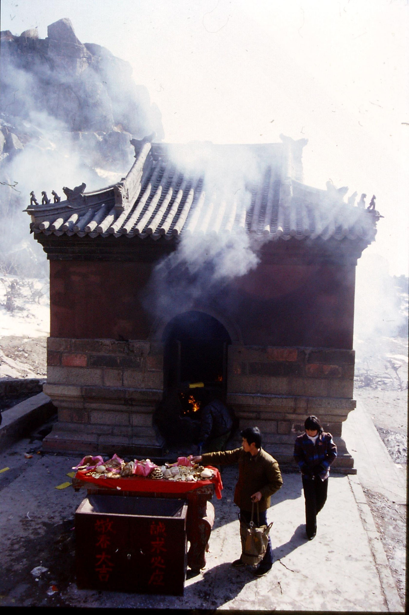 18/2/1989: 22: Taishan Azure Cloud temple