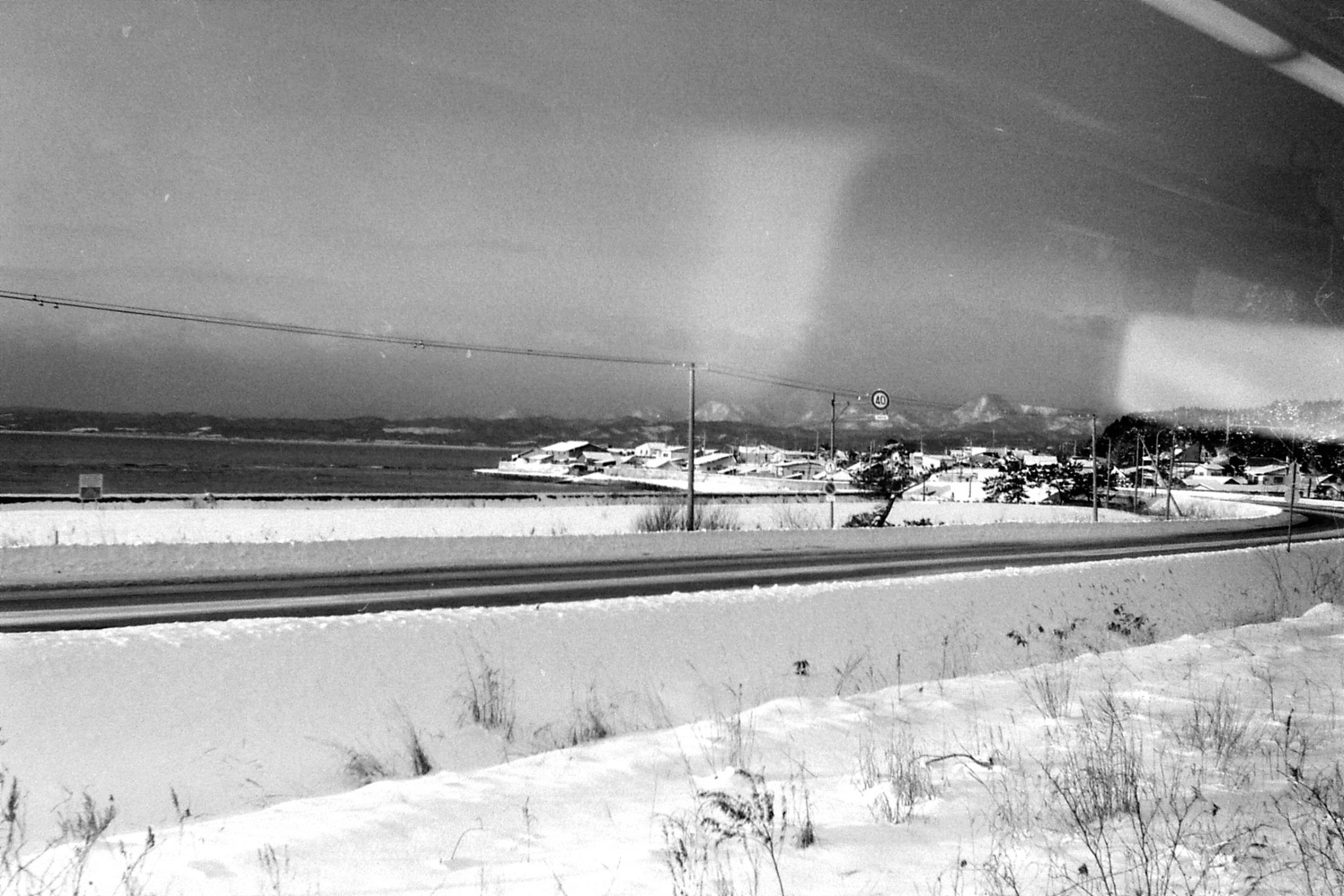 16/1/1989: 34: on train from Hakodate-Aomori