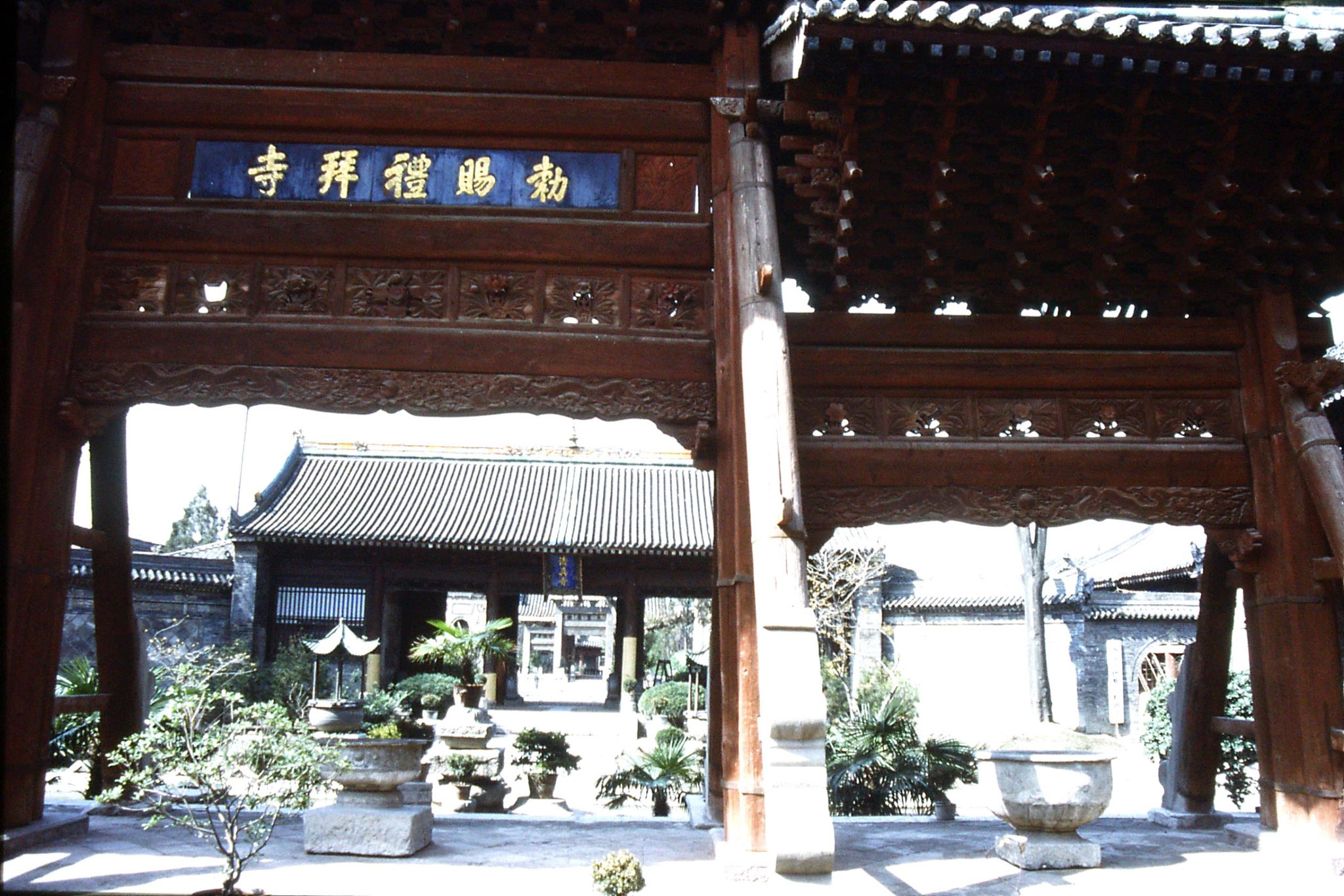 5/3/1989: 24: Xian mosque