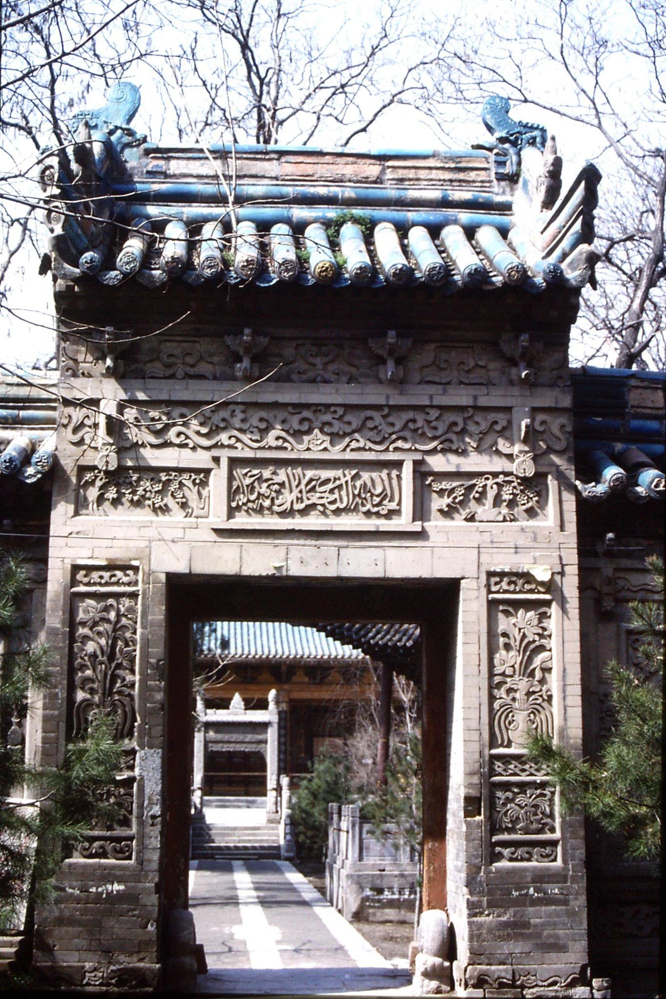 5/3/1989: 23: Xian mosque