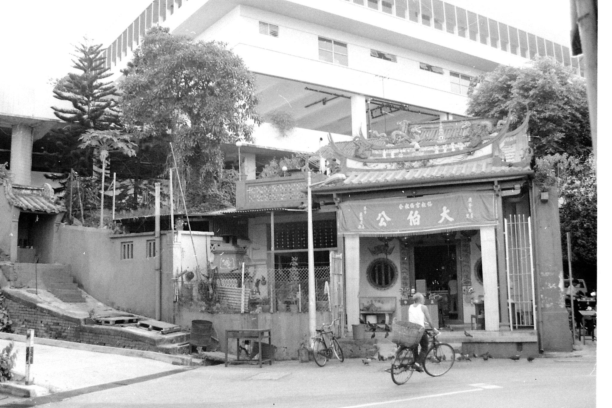 2/7/1990: 28: Singapore Chinatown