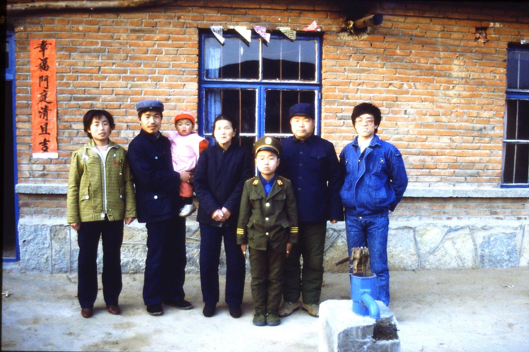 16/2/1989: 13: Liu Bo's family