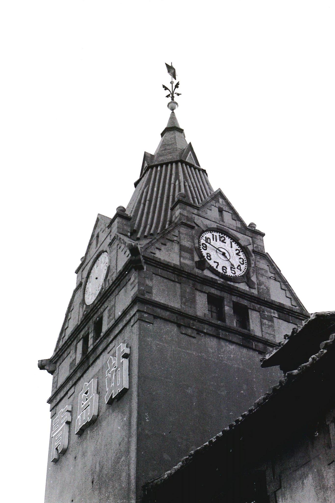 13/2/1989: 15: Qingdao