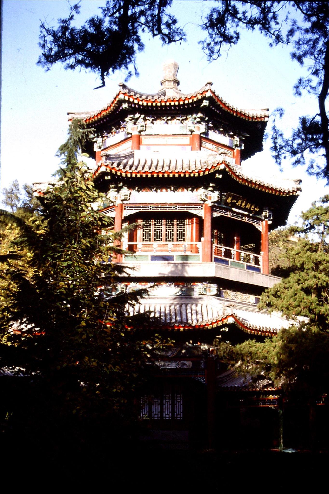 1/11/1988: 13: Summer Palace