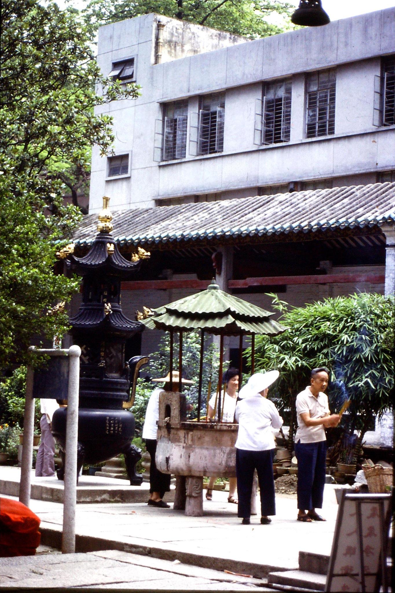 18/5/1989: 33: Guangzhou Six Banyan Temple