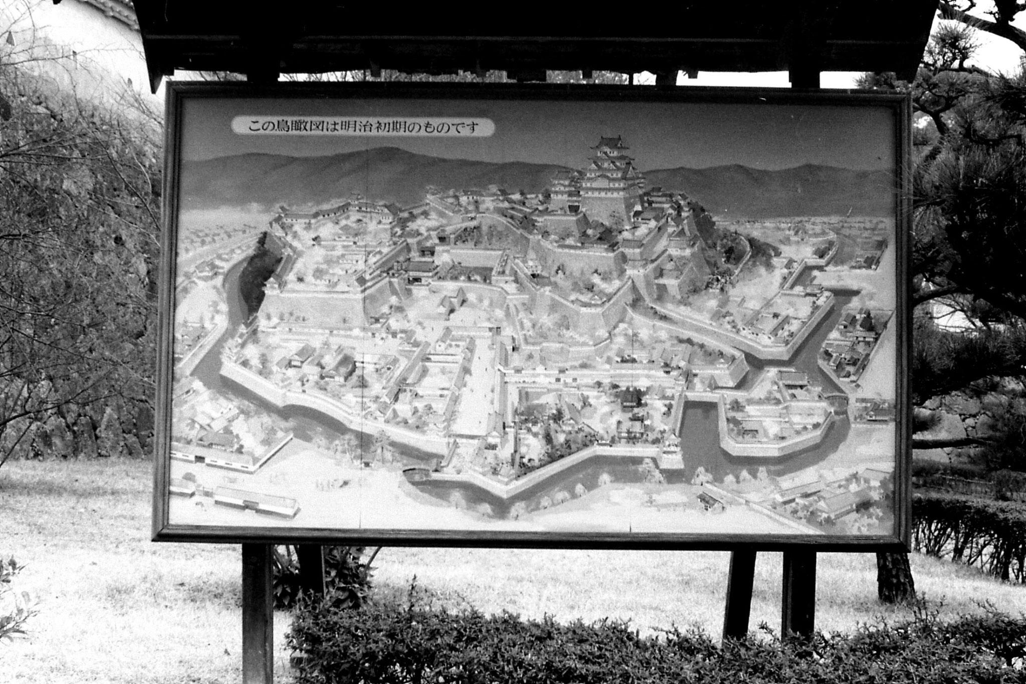18/1/1989: 7: Himeji Castle