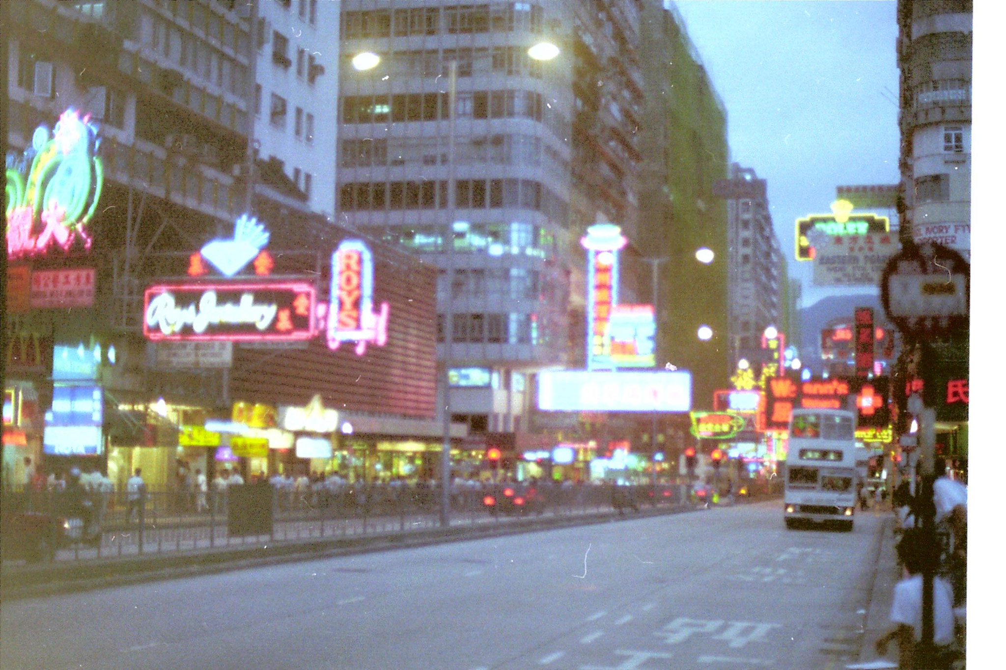 14/5/1989: 19: Hong Kong Nathan Road
