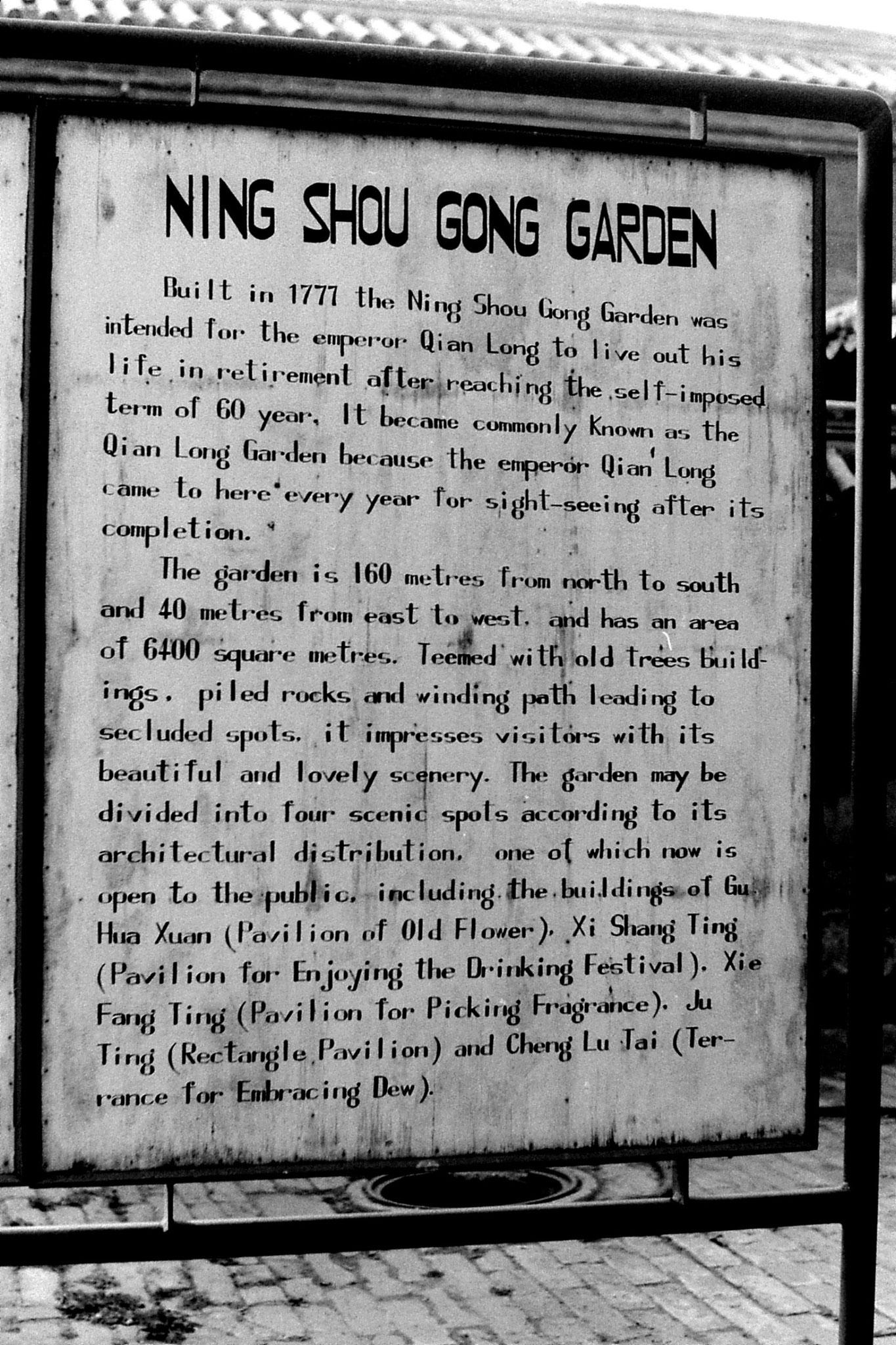 30/10/1988: 1: Beijing, Ning Shou Gong Garden info