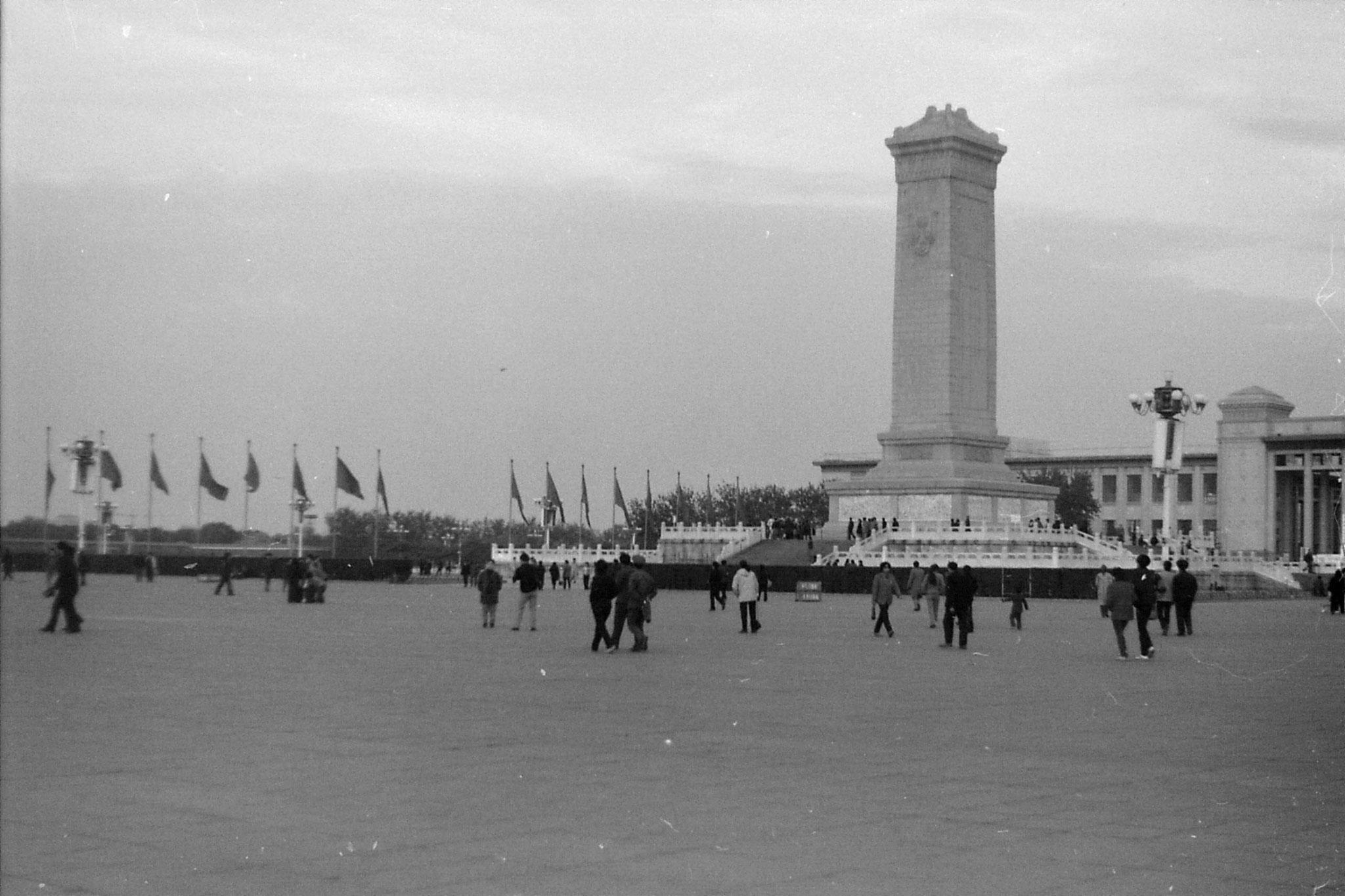 14/11/1988: 22:  Tiananmen Square