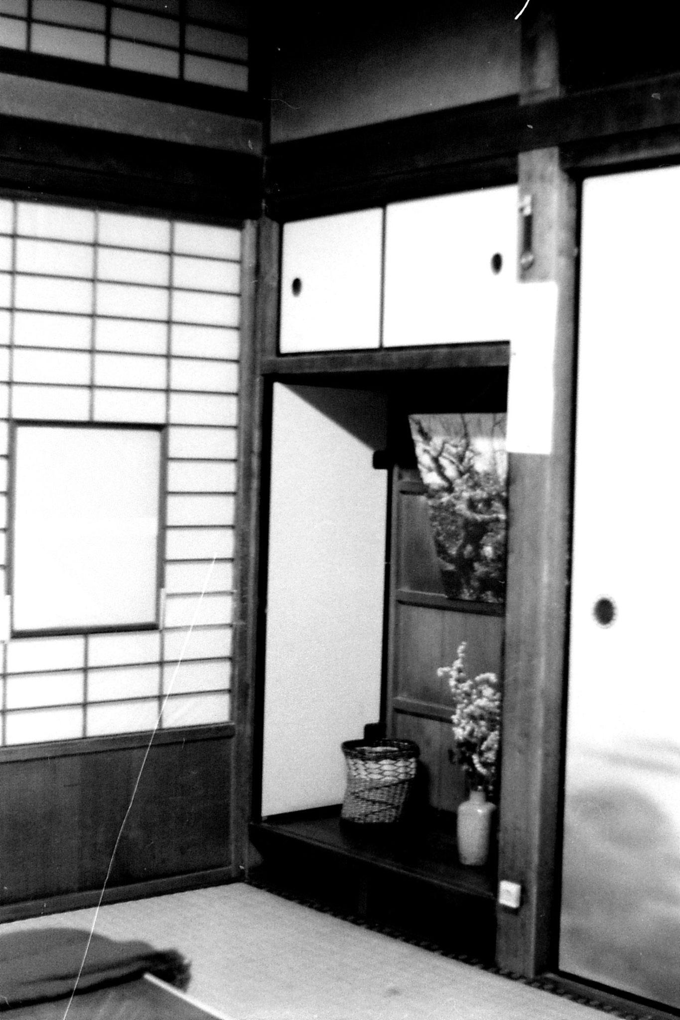 20/1/1989: 23: Kagoshima Youth Hostel