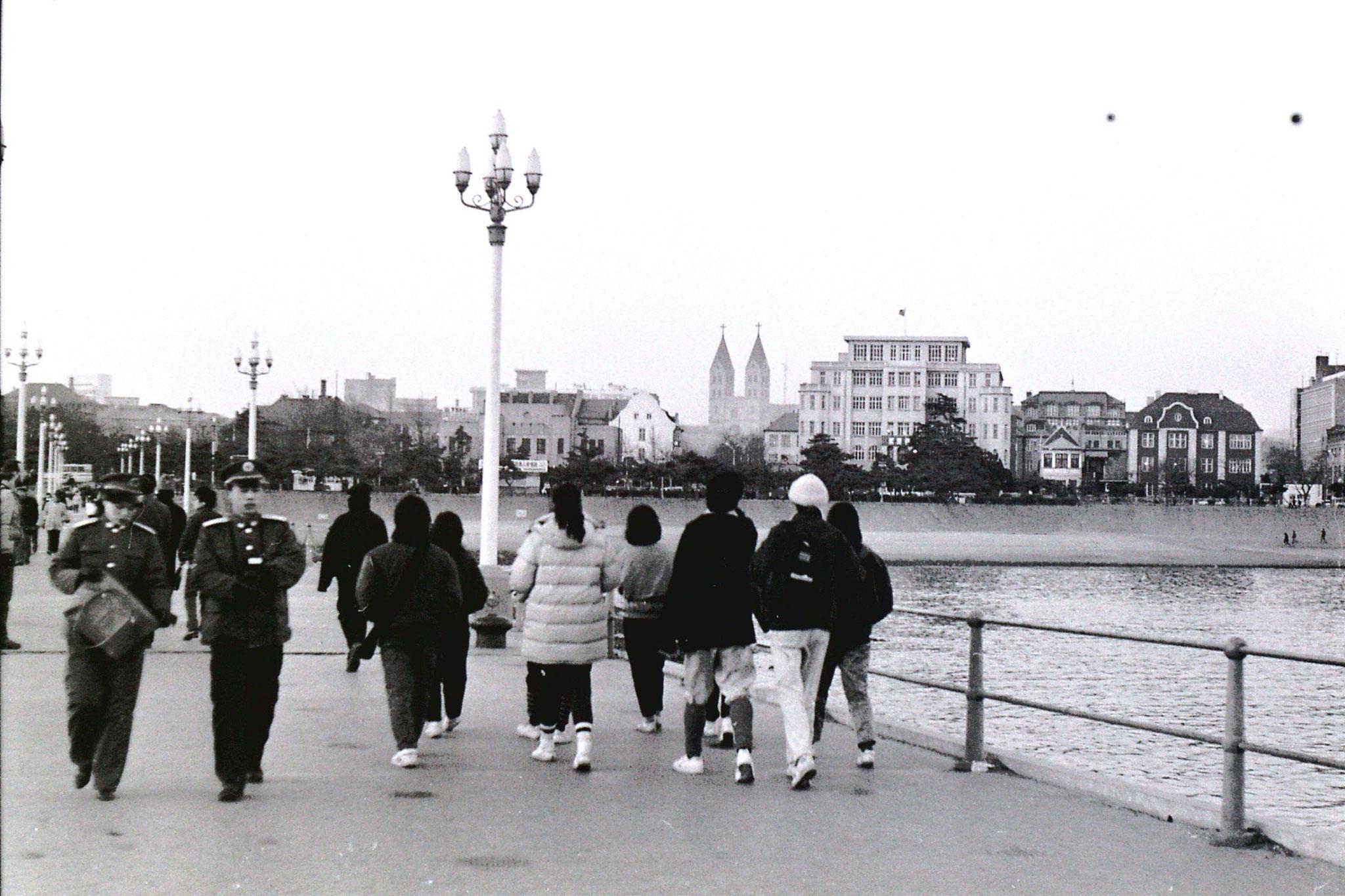 13/2/1989: 23: Qingdao