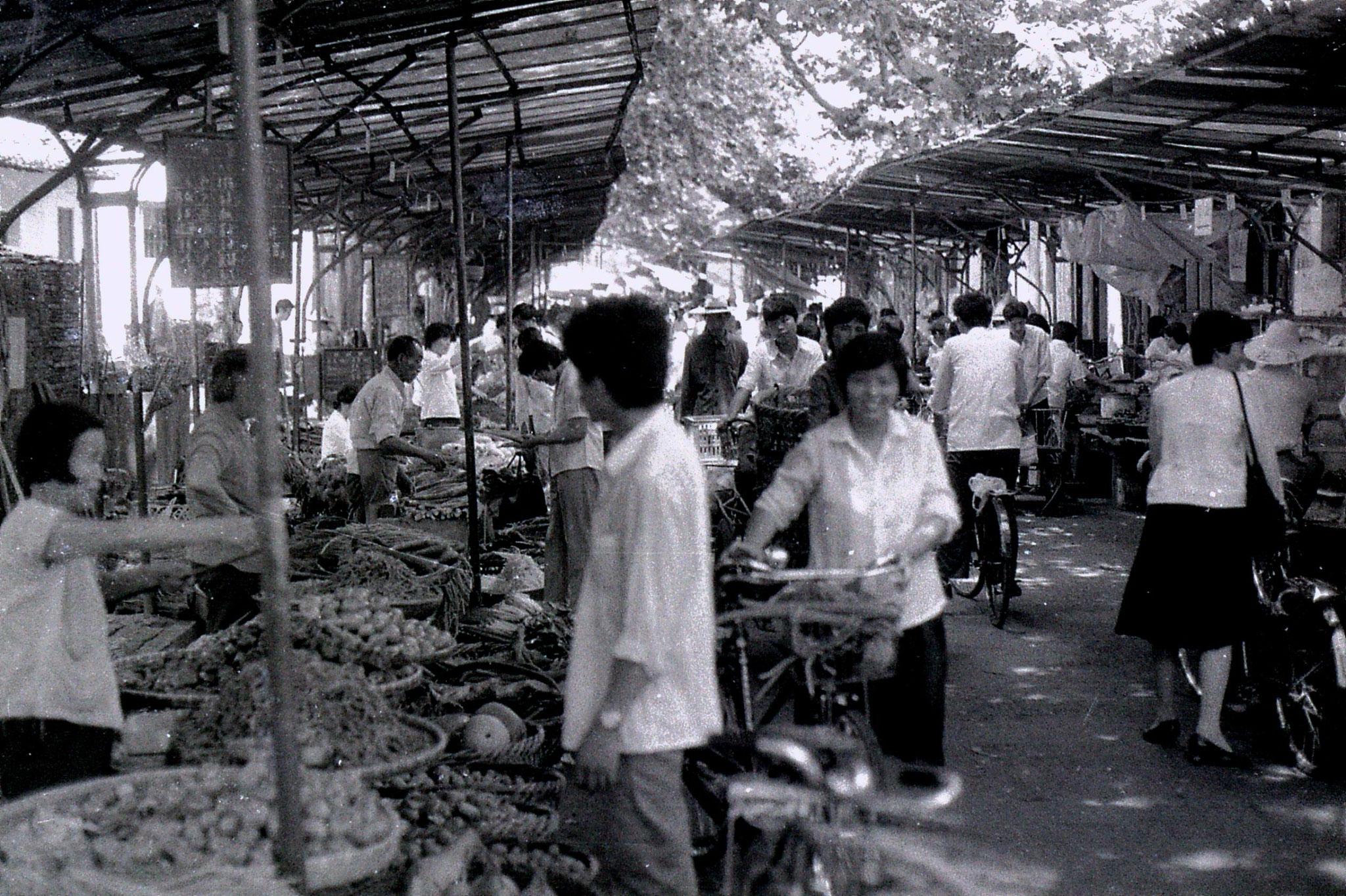 27/6/1989: 30: Shaoxing market
