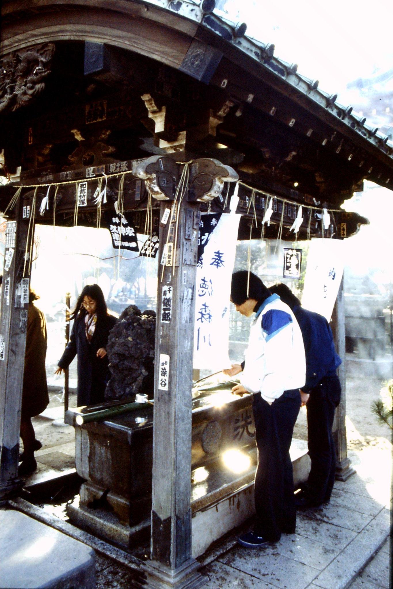 4/1/1989: 0: Ueno Park