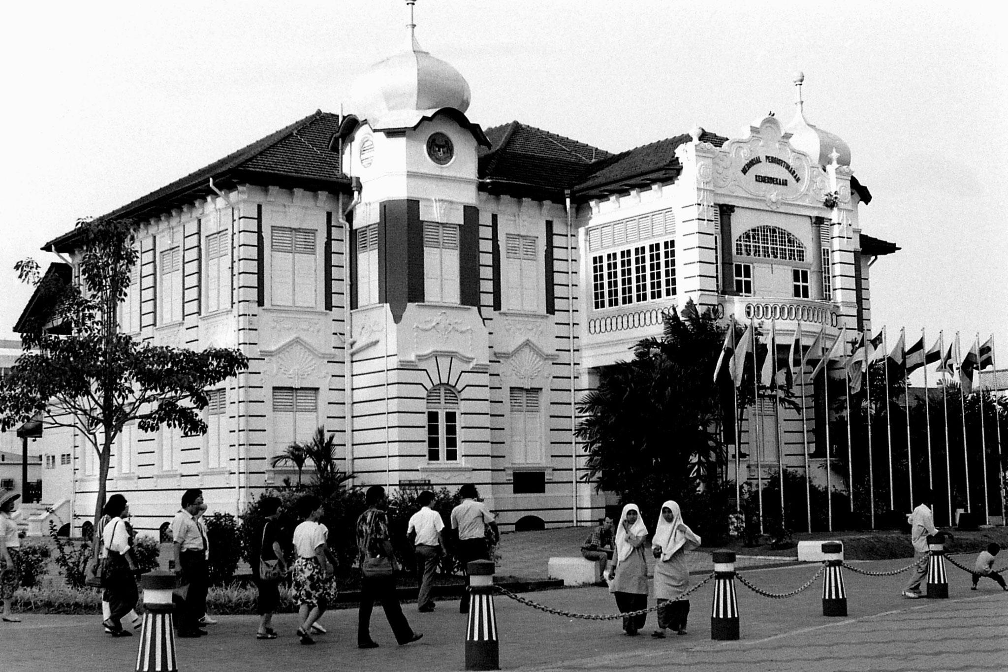 7/7/1990: 7: Melaka