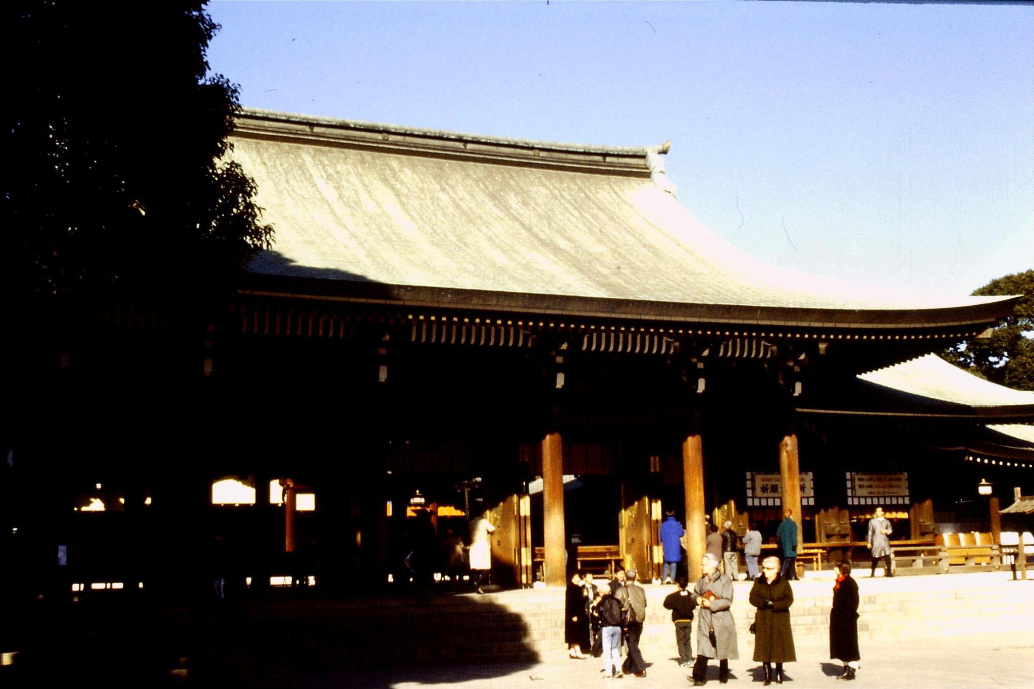 28/12/1988: 32: Tokyo