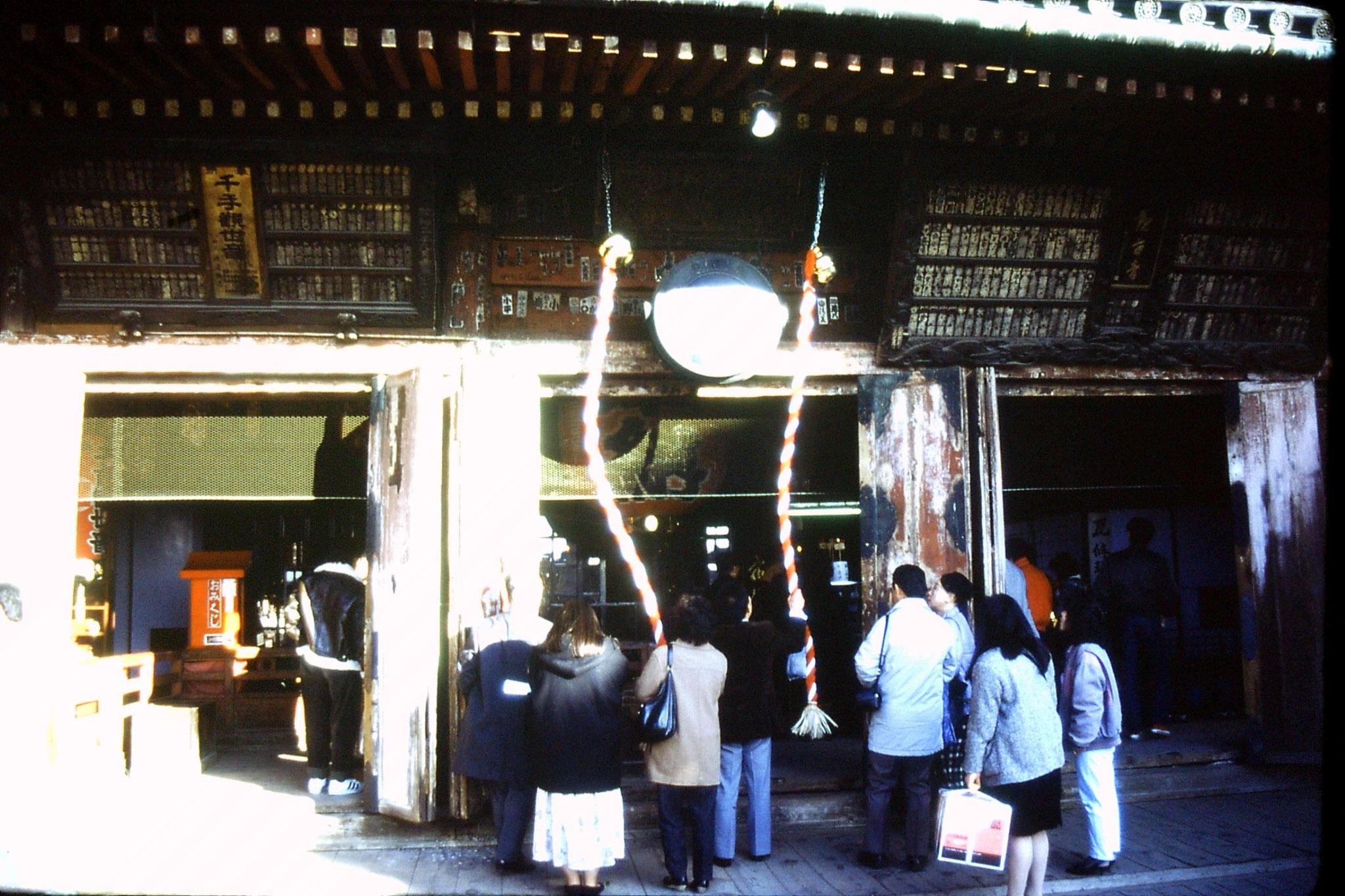 2/1/1989: 37: Canon Temple