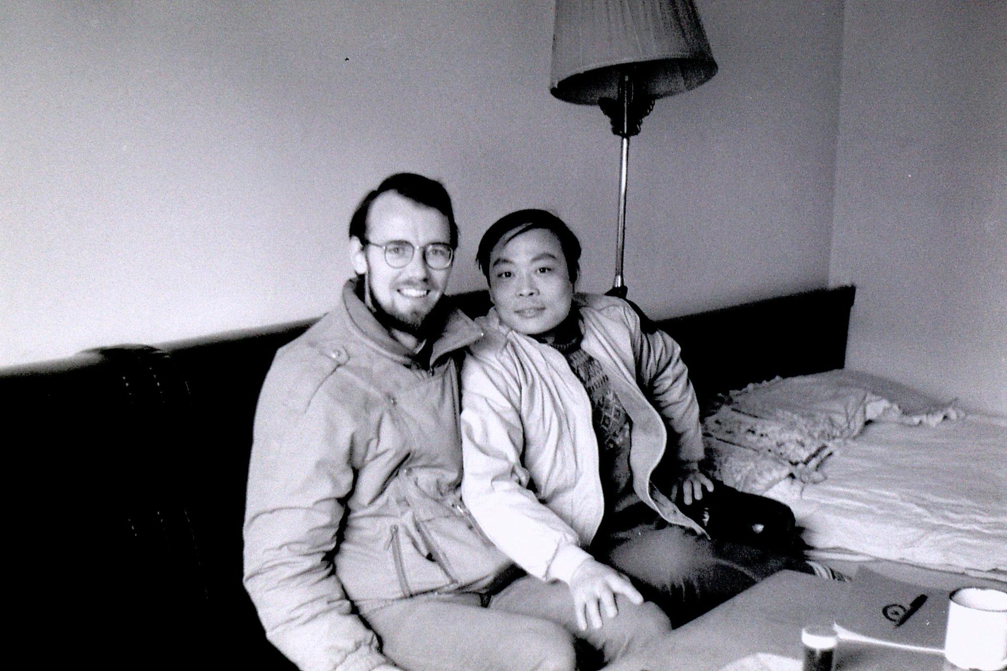 18/3/1989: 8: Beijing: