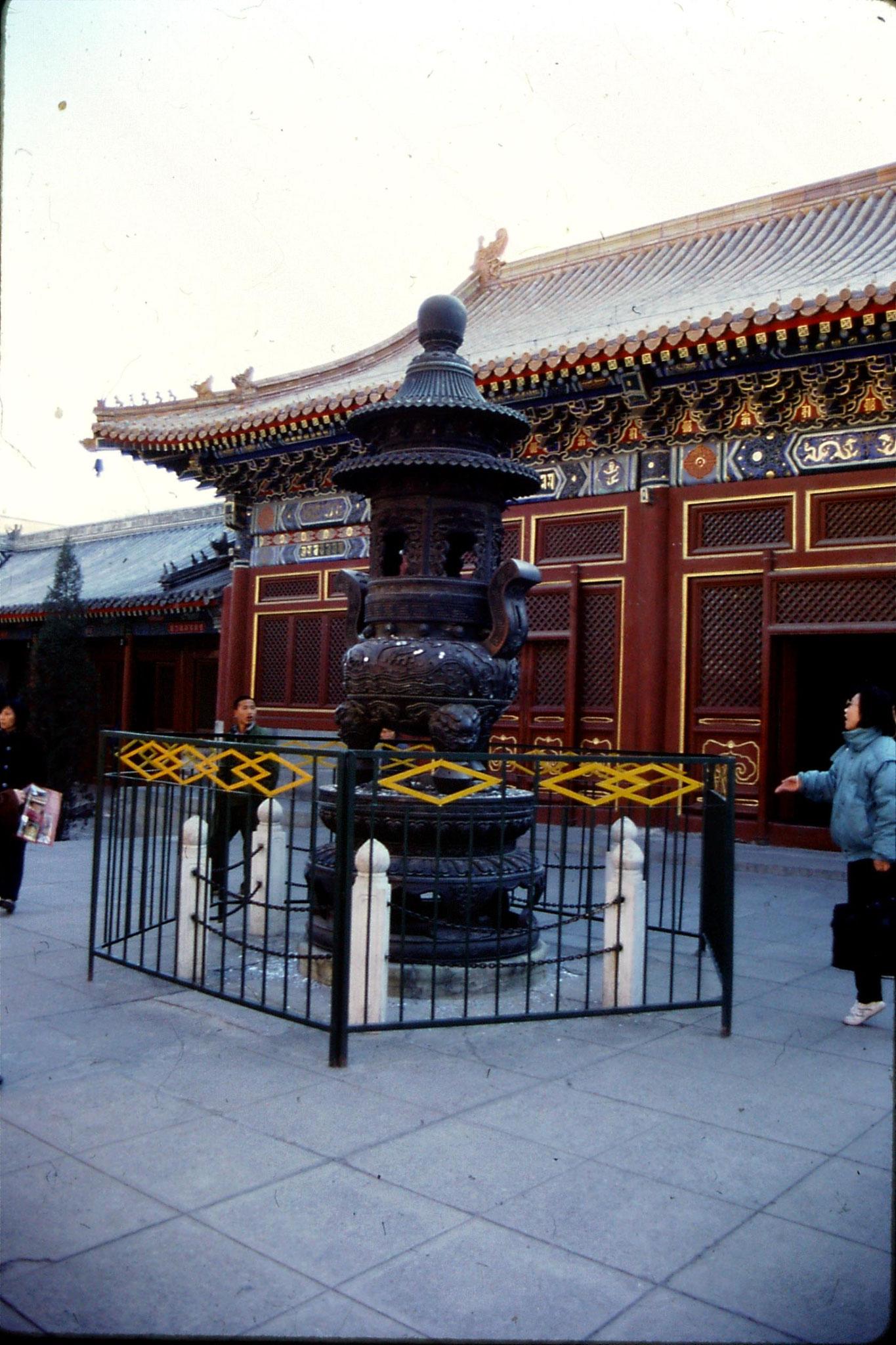 4/12/1988: 4: Beijing Yong He temple