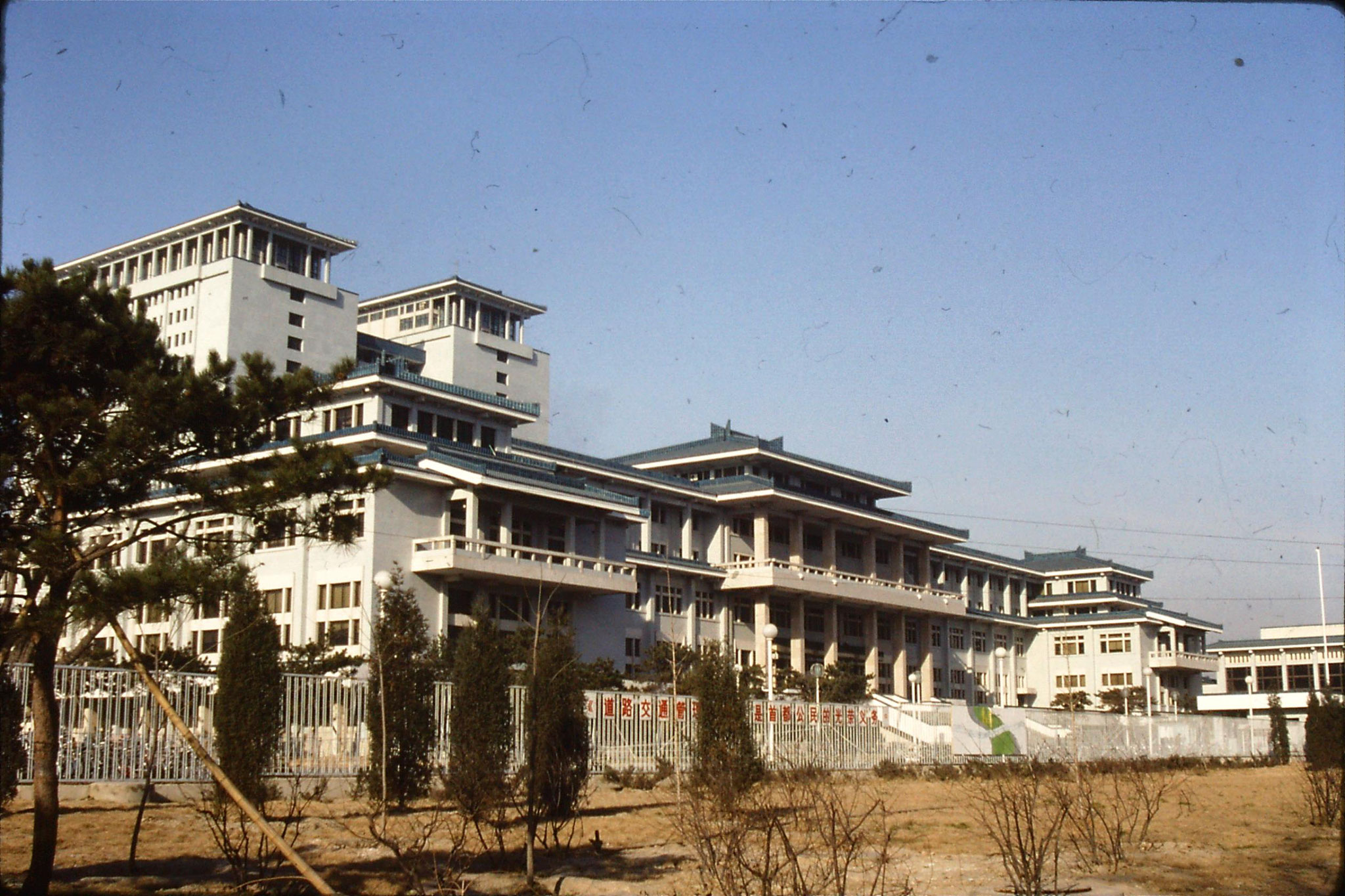 5/12/1988: 20: new China library
