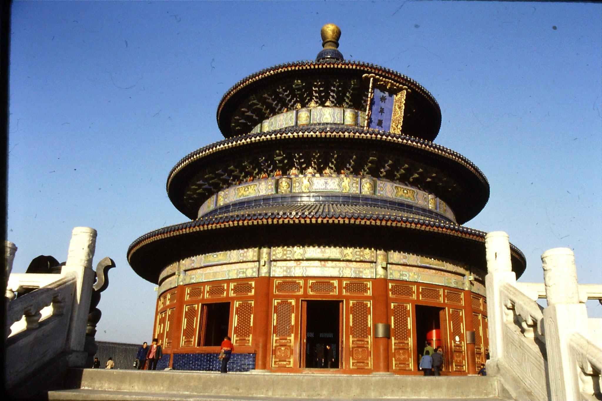 2/12/1988: 23: Tiantan Park