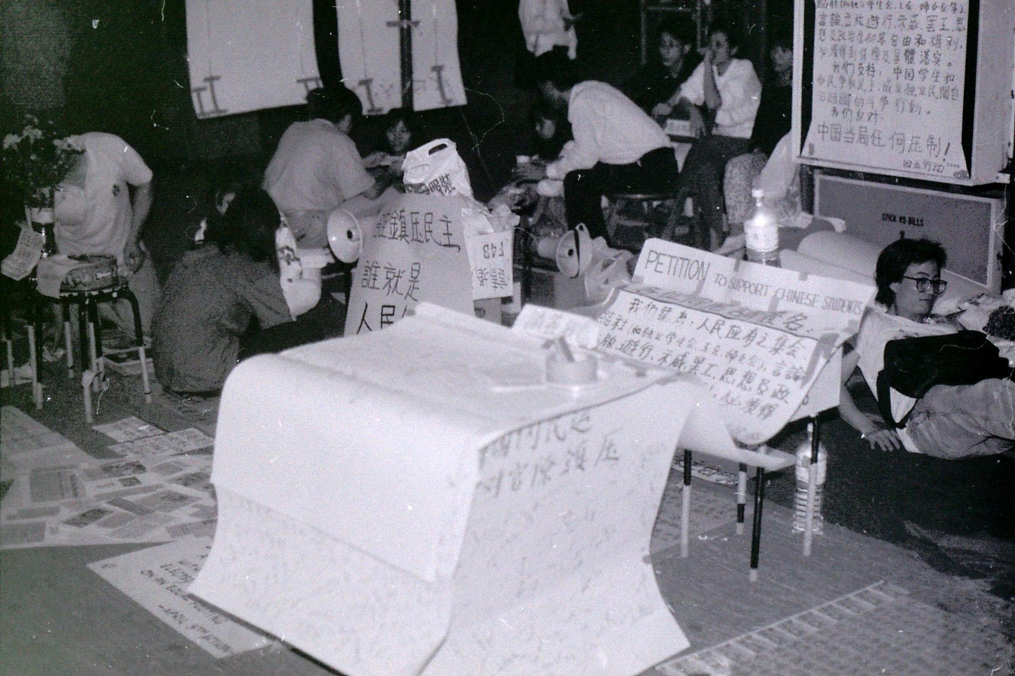 /1989: Hong Kong:
