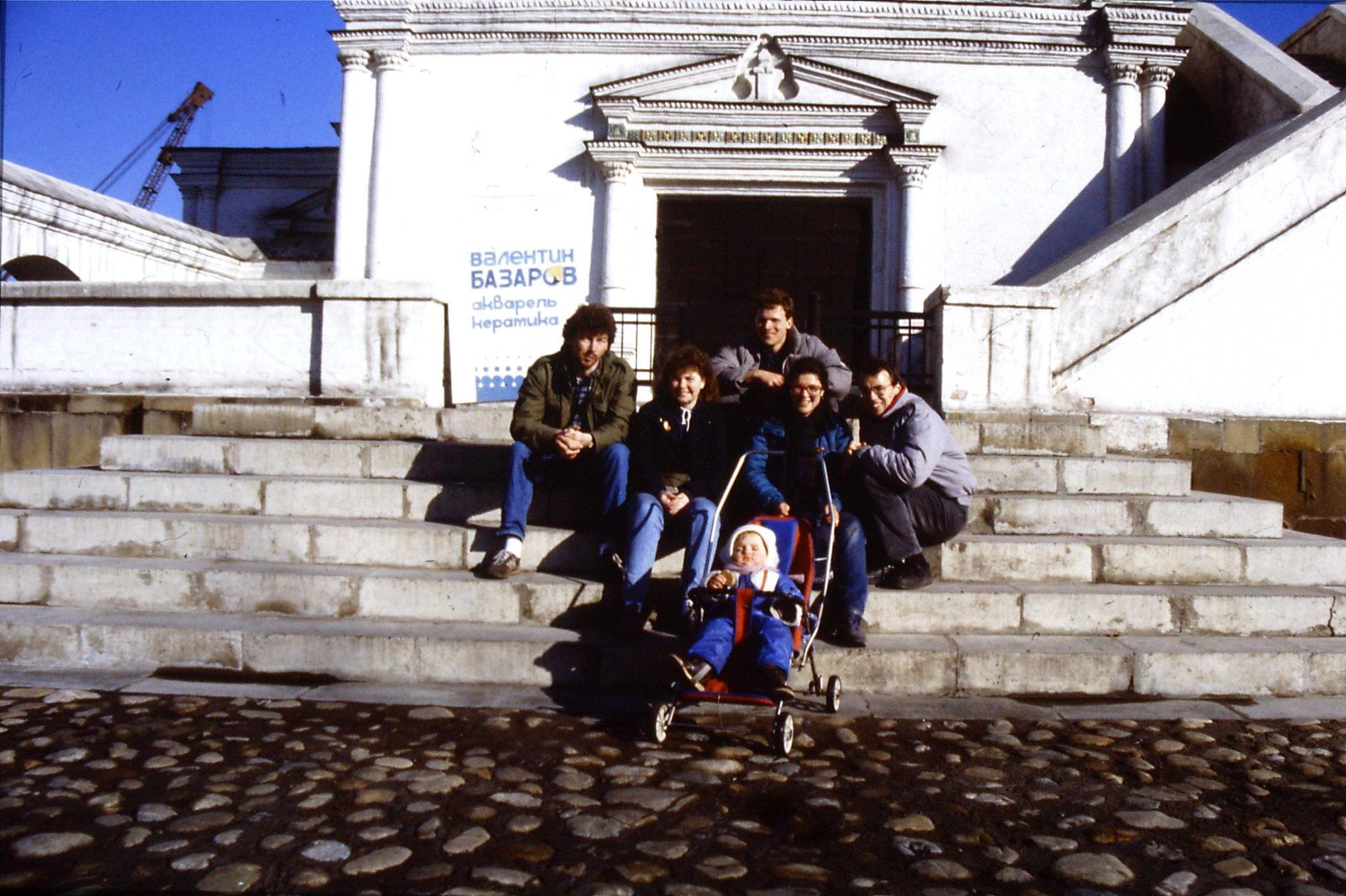24/10/1988: 9: Alexei, Anton, Sandra, Duncan