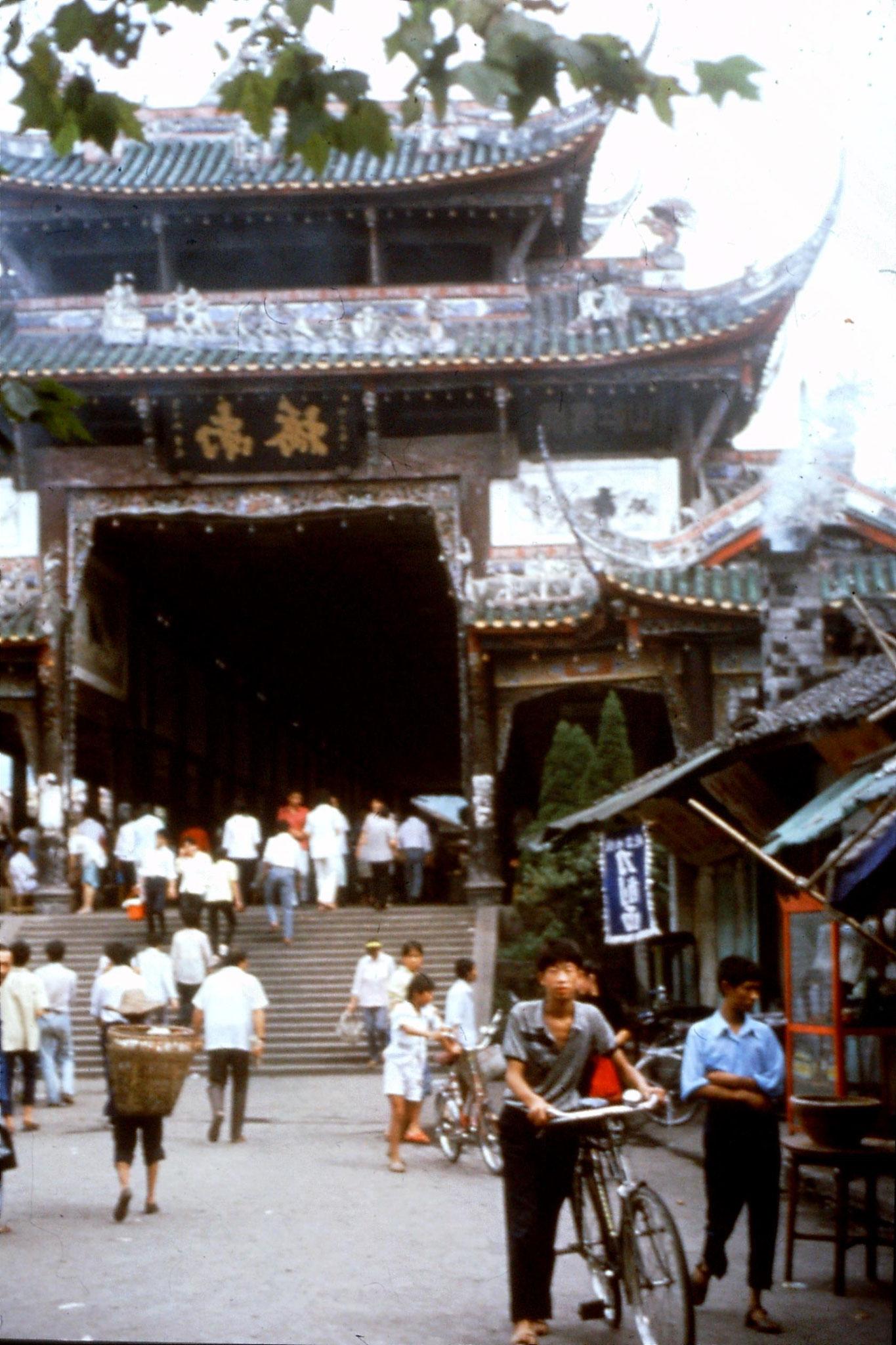 20/8/1989:32: Guanxian (Dujiangyan), Er Wang Si