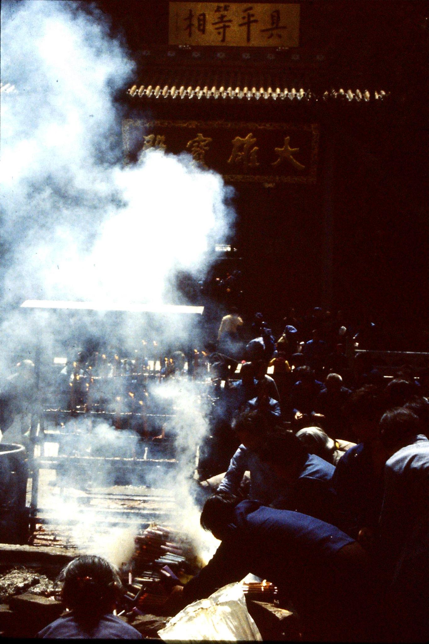 27/3/1989: 31: Hangzhou Ling Si temple