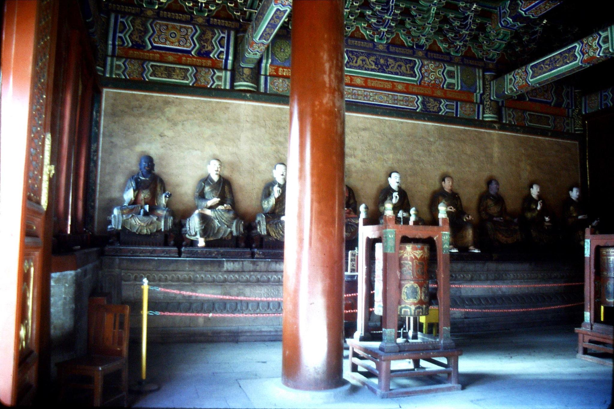 4/12/1988: 7: Beijing Yong He temple