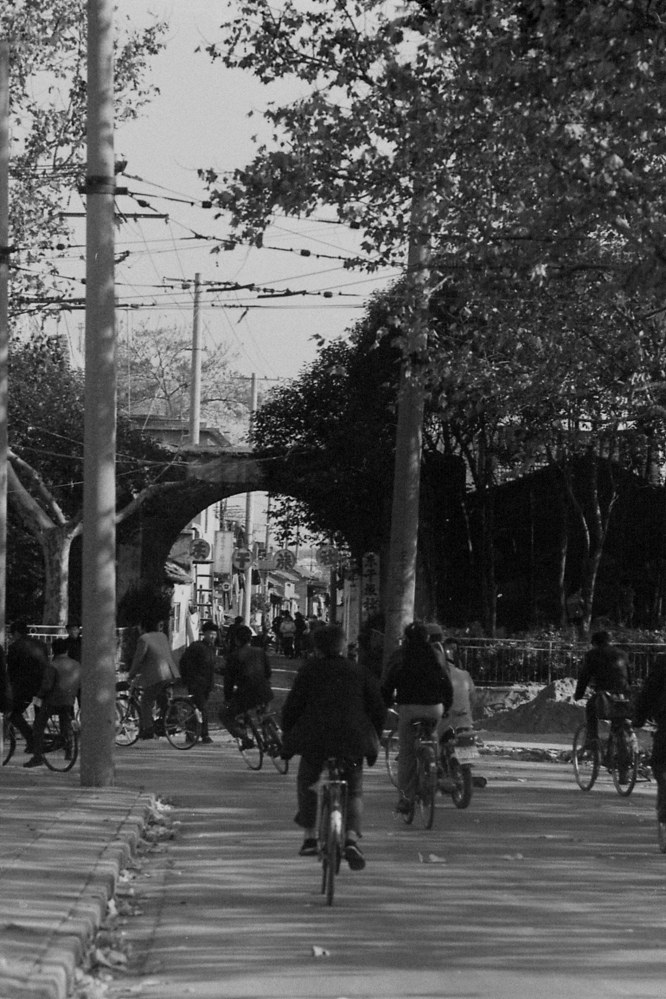 11/12/1988: 13: Nanjing