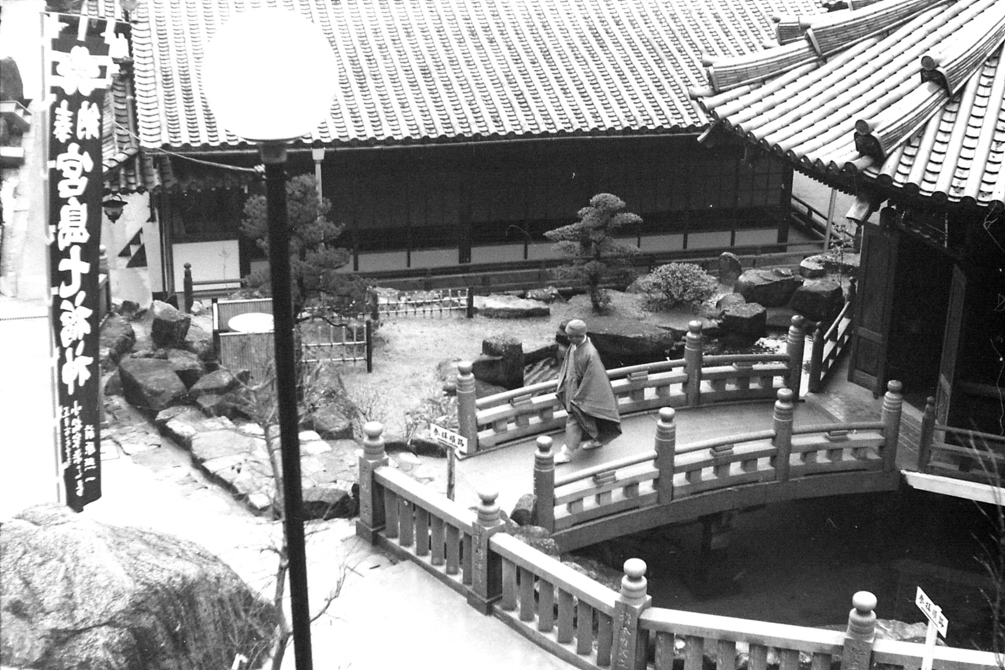 23/1/1989: 5: Miyajima: Dashoin Temple